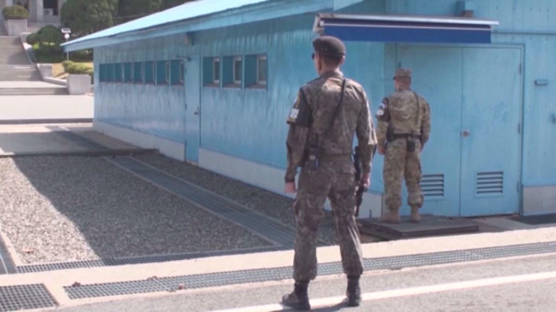 【環球薈報】南韓擬將板門店保留哨站列為文物