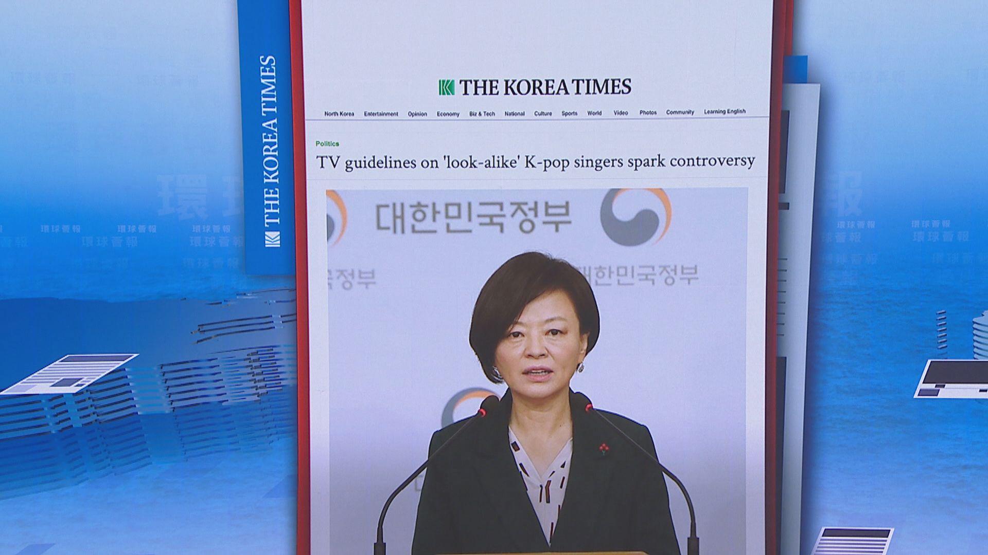 【環球薈報】南韓當局推指引限制樣貌相似藝人演出