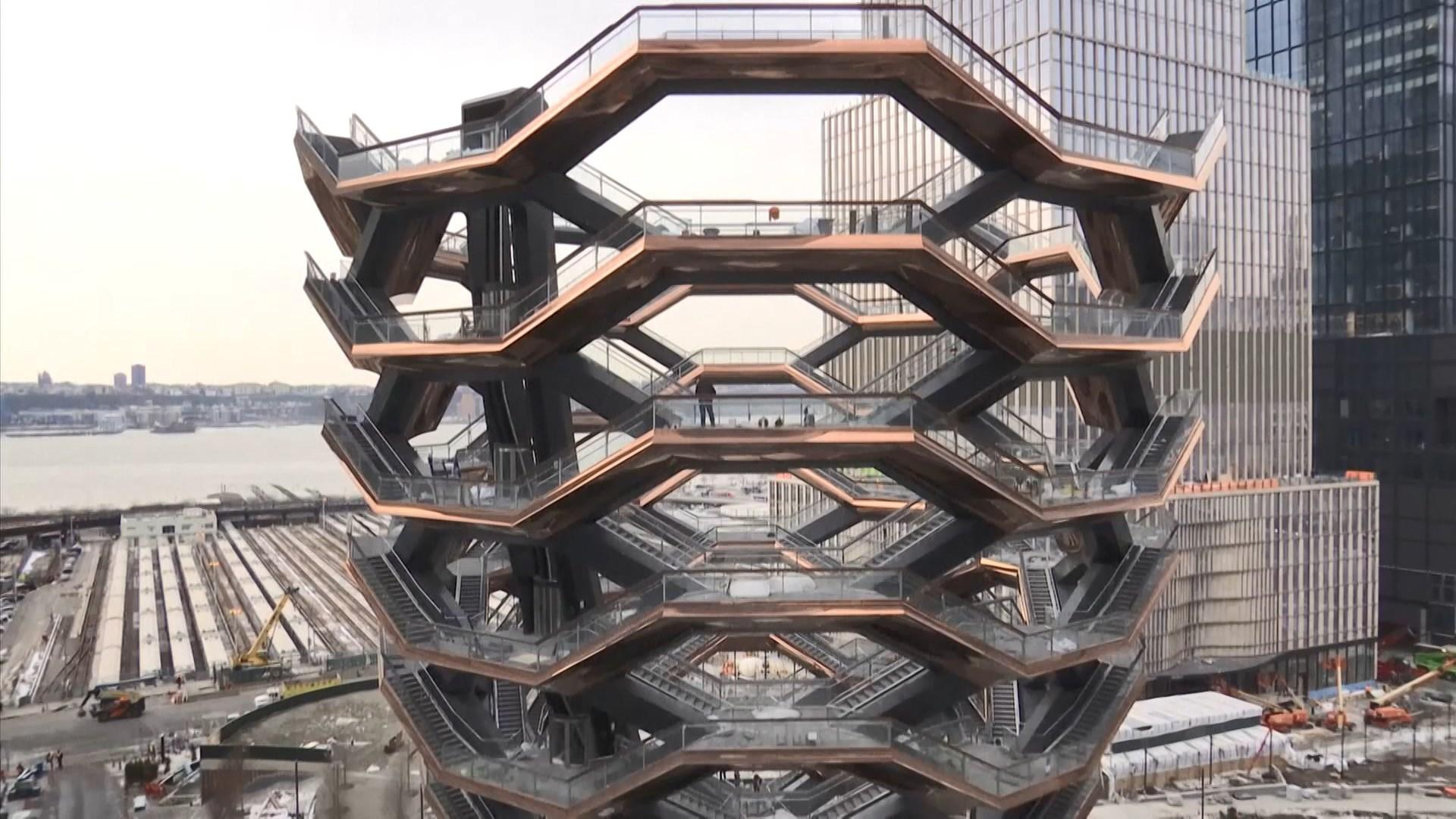 【環球薈報】紐約新地標建築周五正式開放