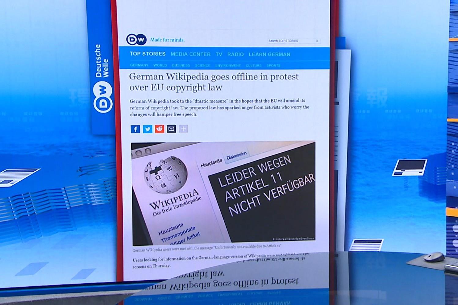 【環球薈報】維基百科關閉一天抗議新版權法
