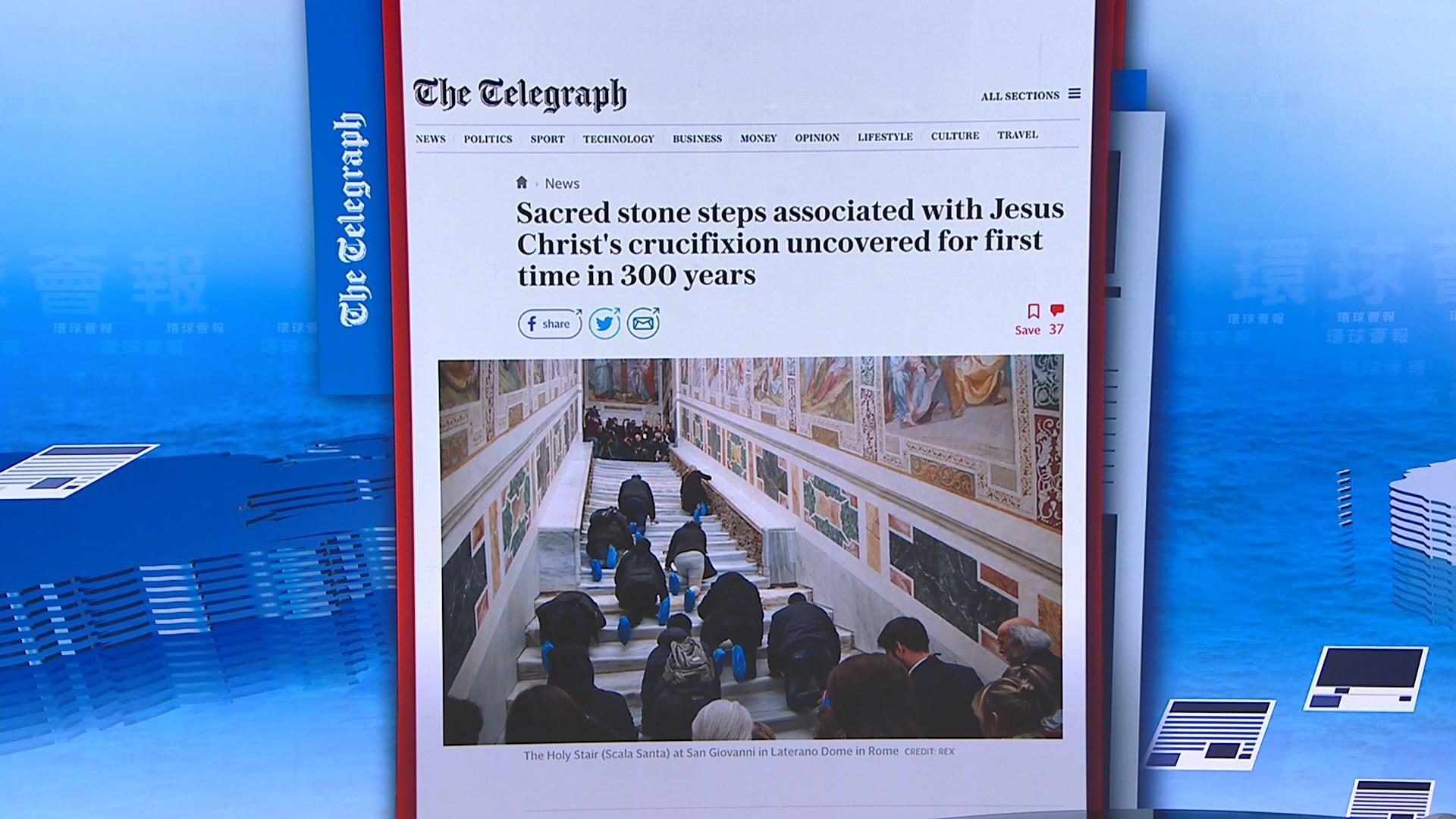 【環球薈報】梵蒂岡雲石聖梯完成復修重新開放