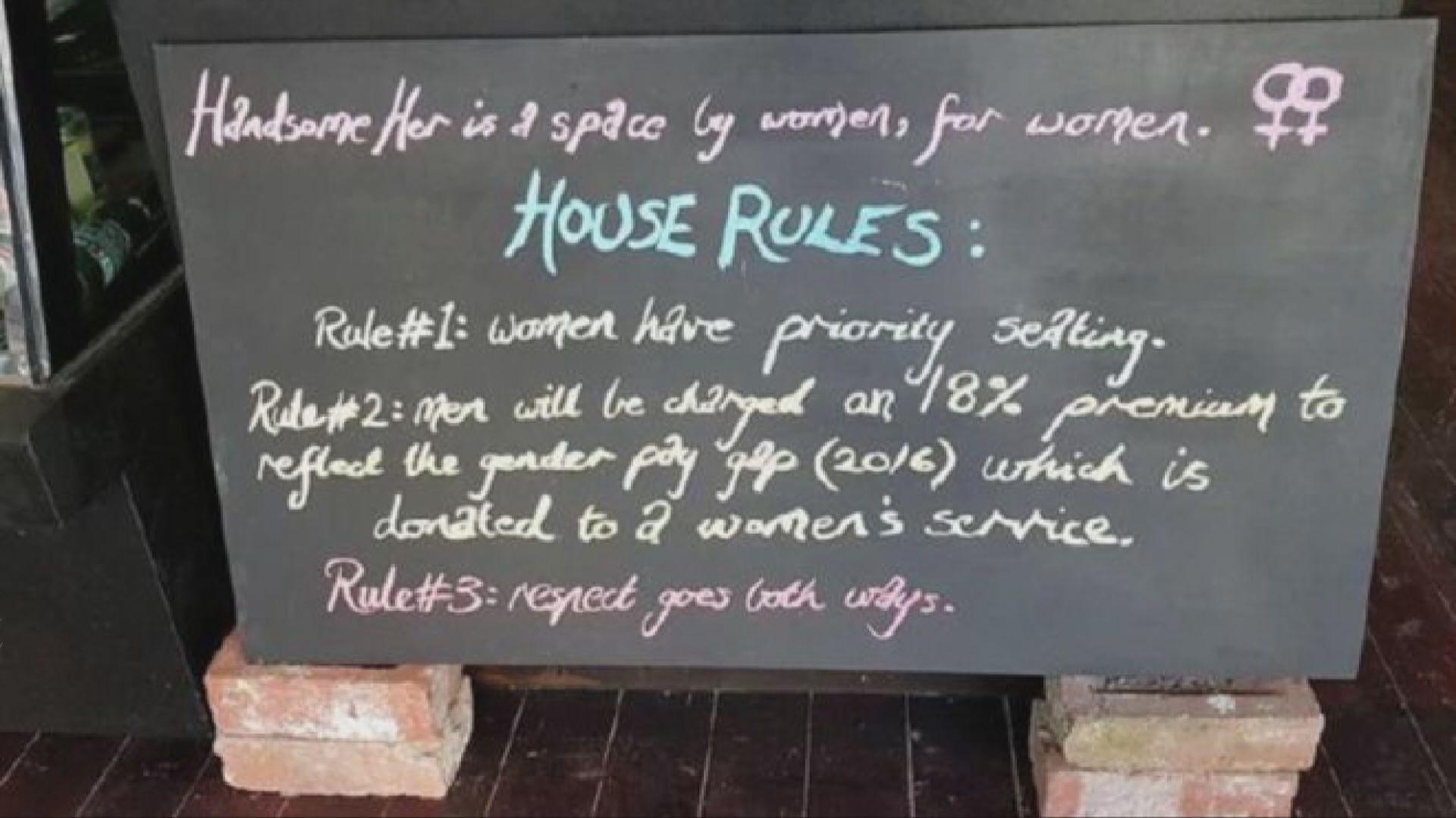 【環球薈報】澳洲餐廳徵「男人稅」經營兩年倒閉