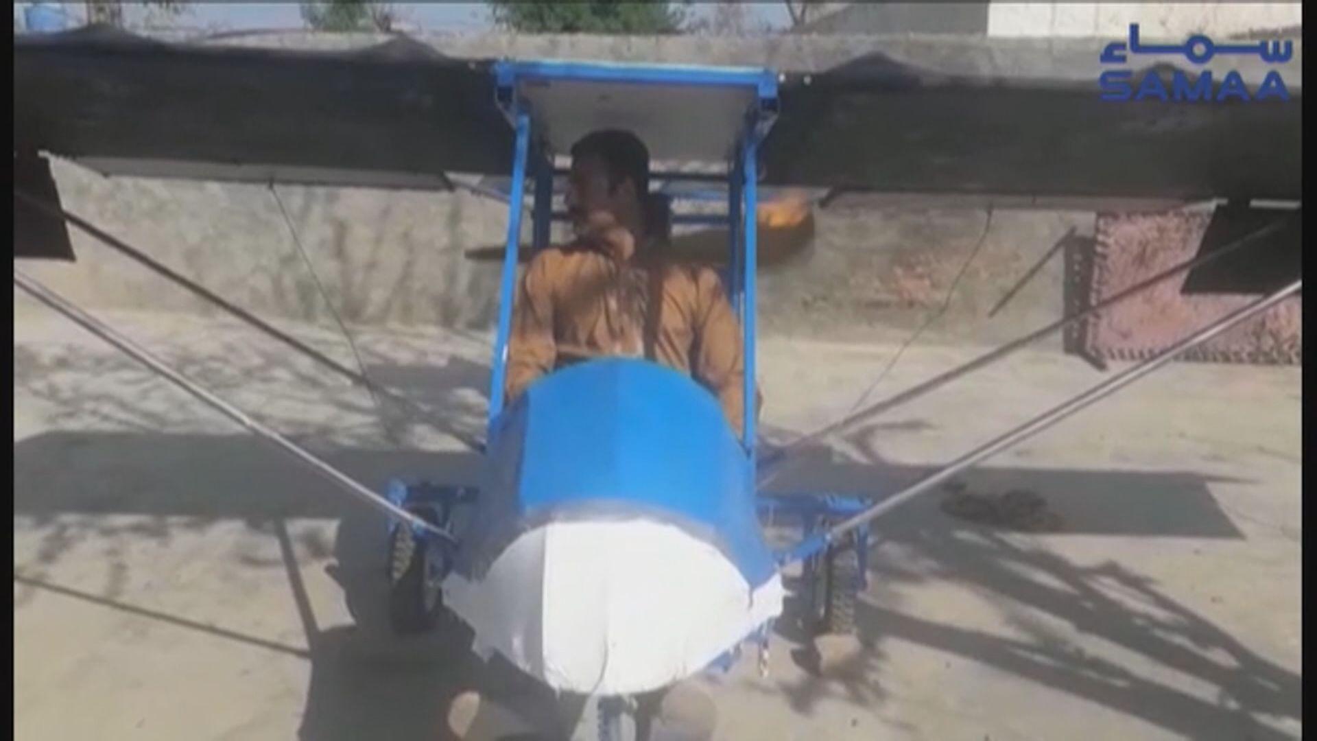 【環球薈報】巴國小販自製飛機獲空軍嘉獎