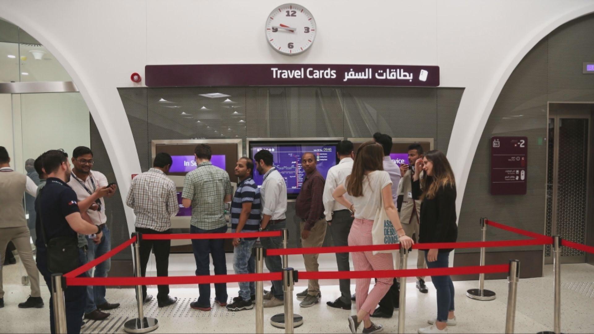 【環球薈報】卡塔爾首條地鐵線通車