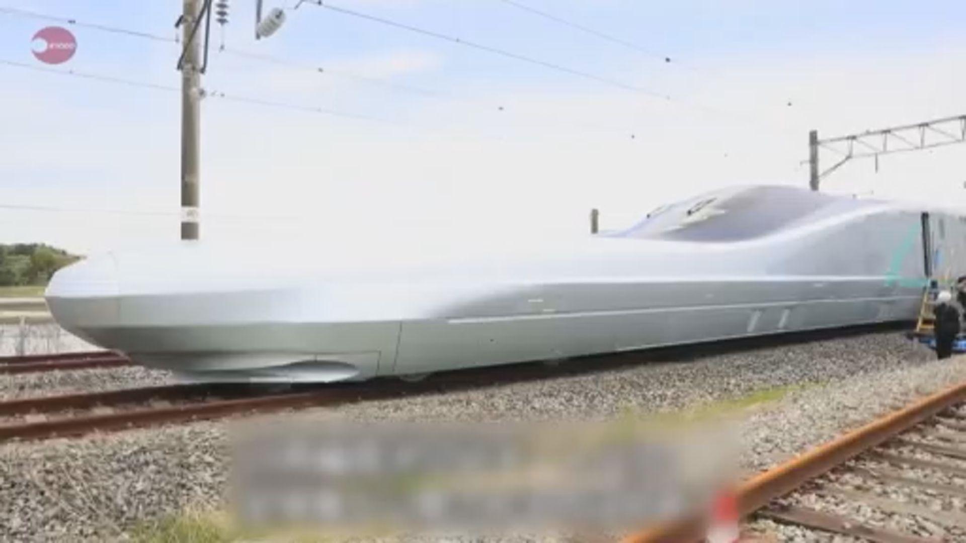 【環球薈報】新一代新幹線試行爭取成最快高鐵