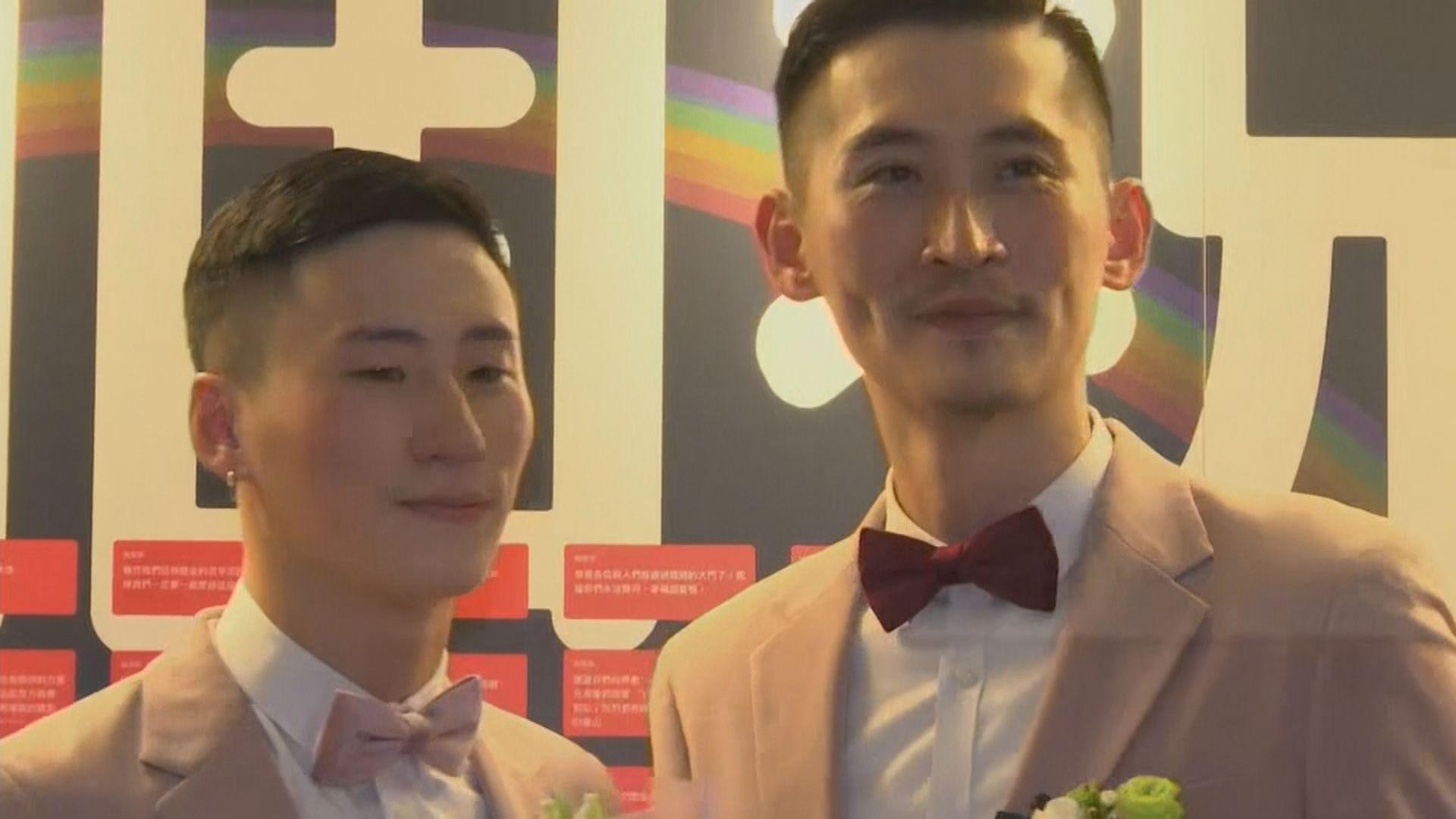 【環球薈報】據報兩岸研究讓同性伴侶在台建立同性婚姻關係