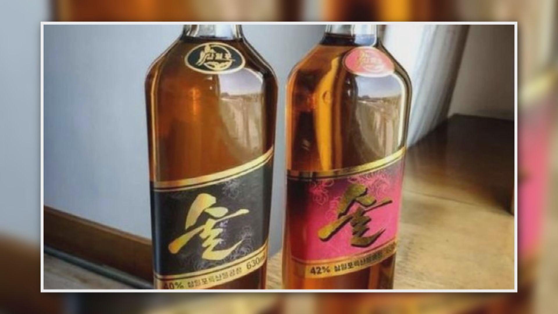【環球薈報】北韓首推自家釀造威士忌