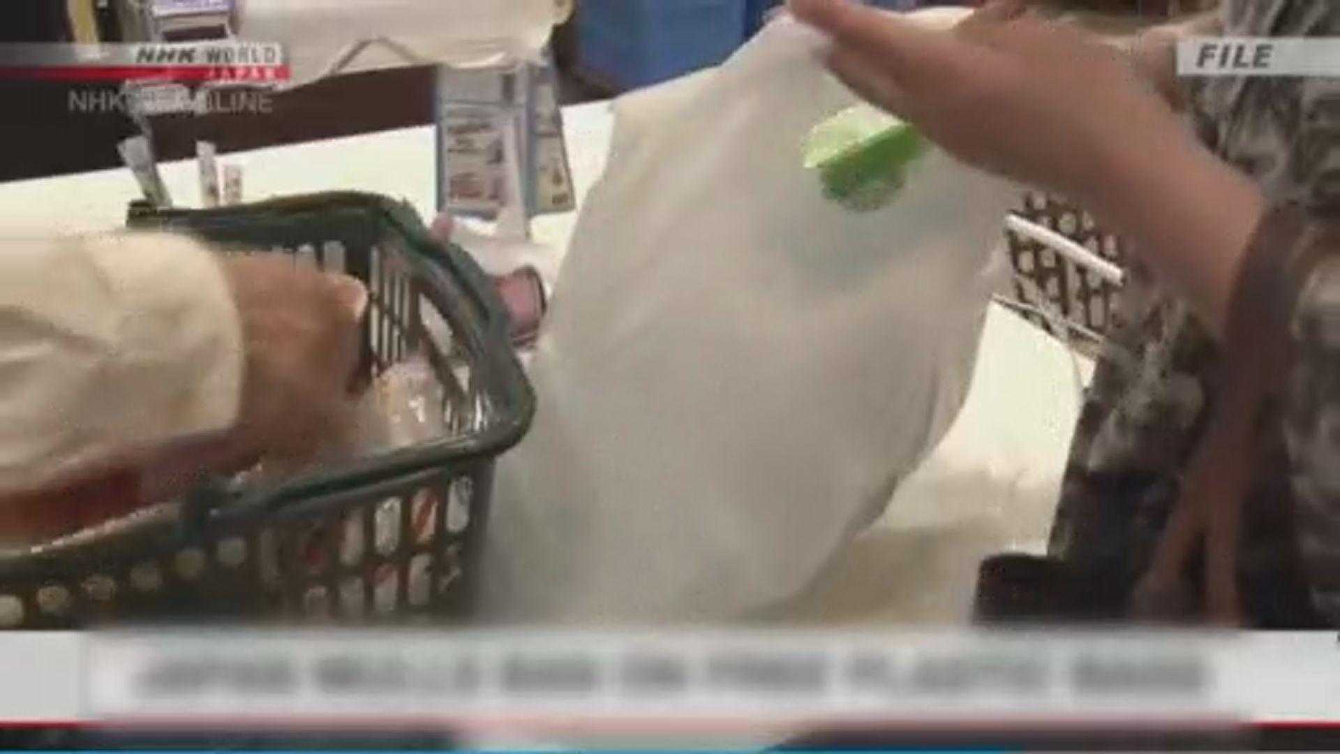 【環球薈報】日本擬禁零售商免費派發膠袋