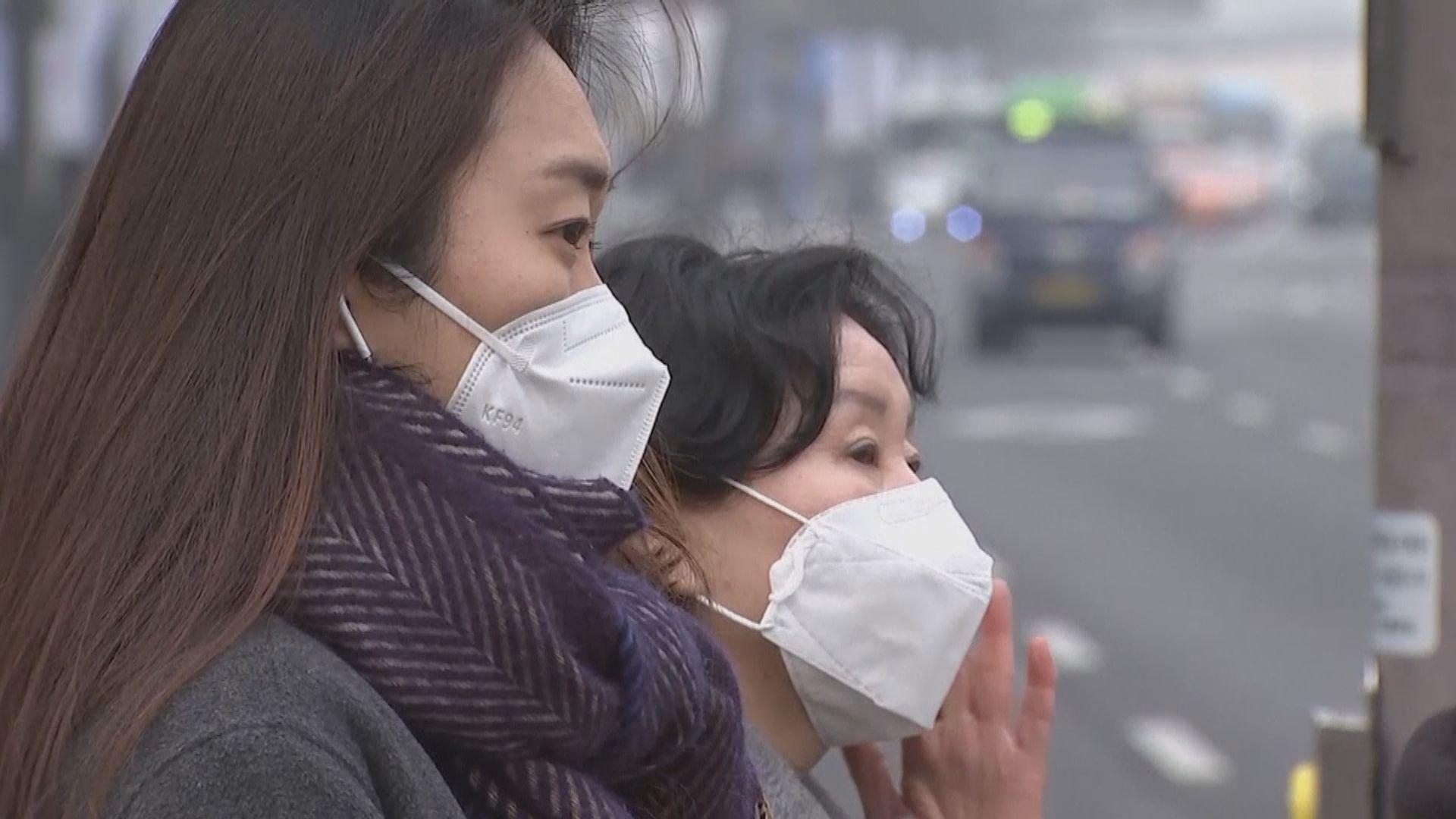 【環球薈報】南韓空氣污染問題影響下一代