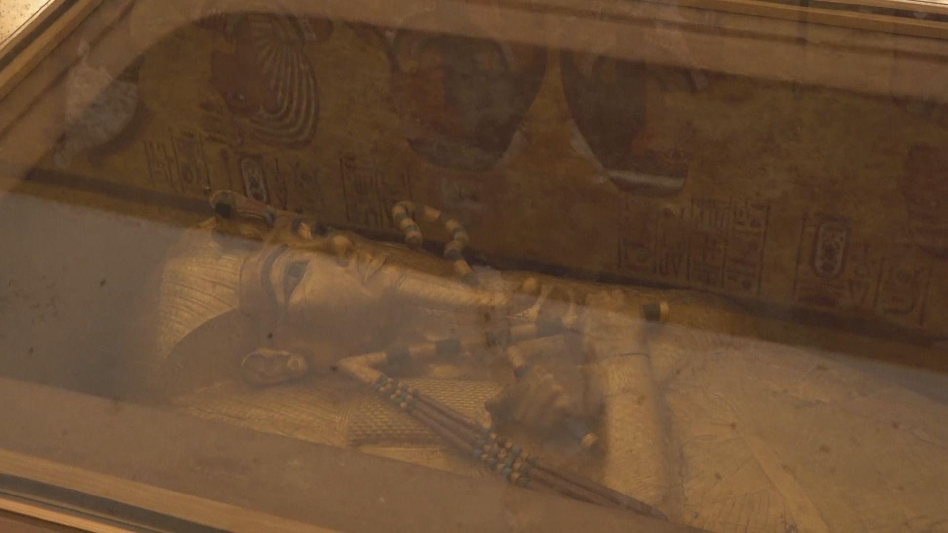 【環球薈報】埃及阻止拍賣非法盜取古物