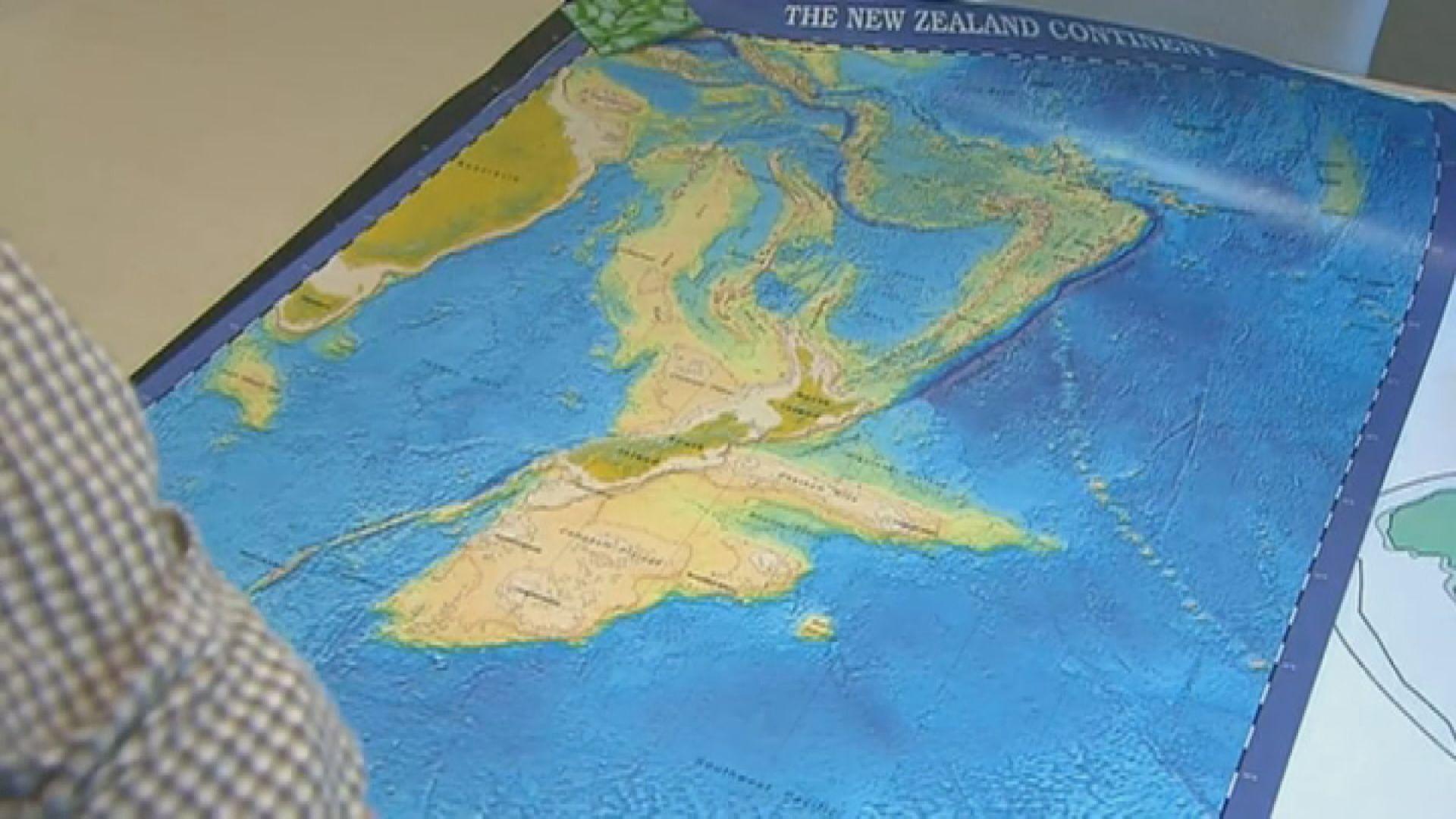 【環球薈報】科學家發現南歐下有「失落的大陸」