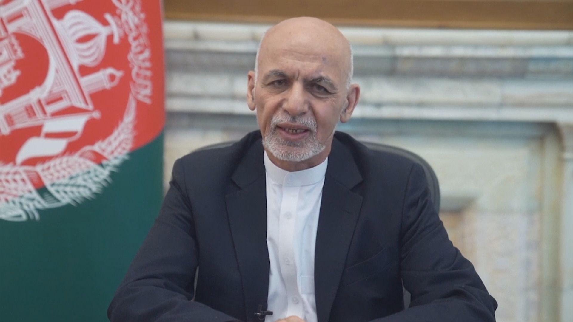 【環球薈報】俄羅斯大使館稱阿富汗總統出逃時帶同大量現金