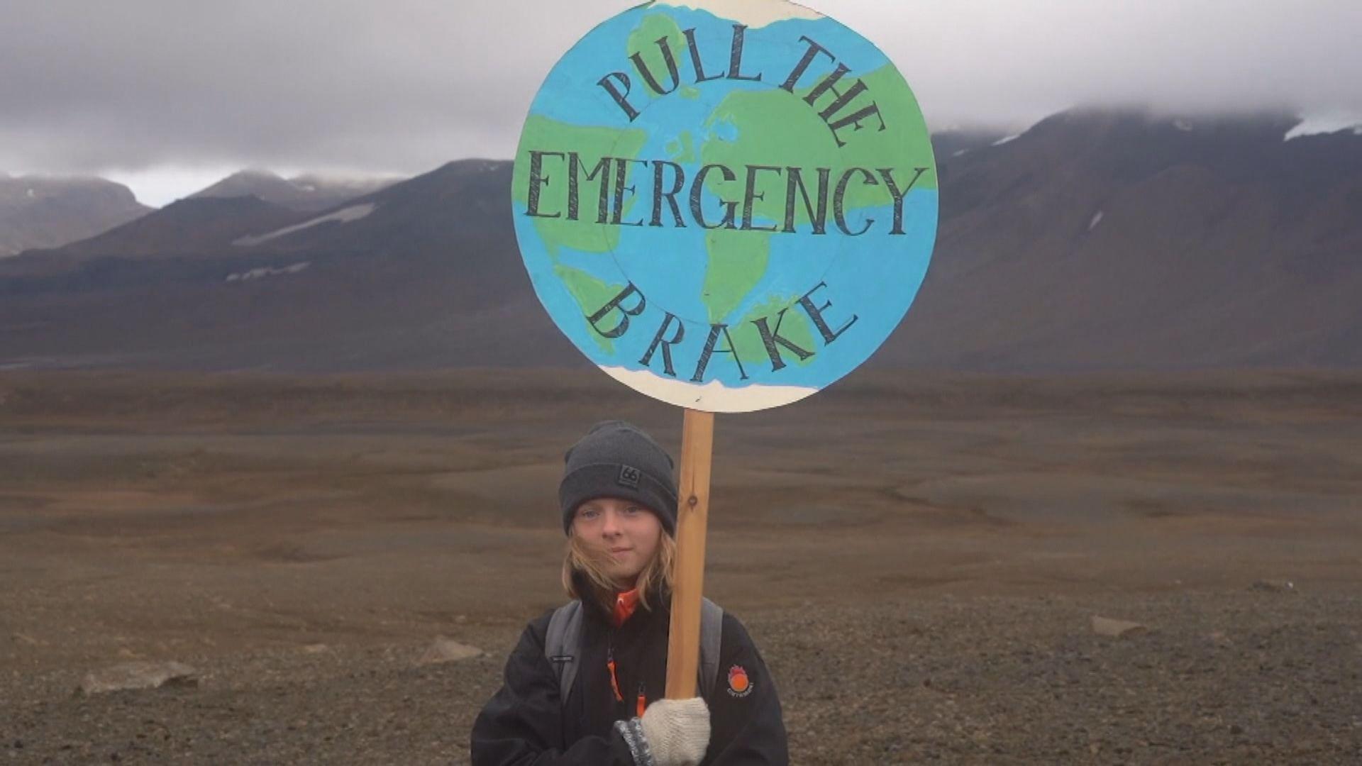 【環球薈報】冰島悼念融化冰川籲關注全球暖化