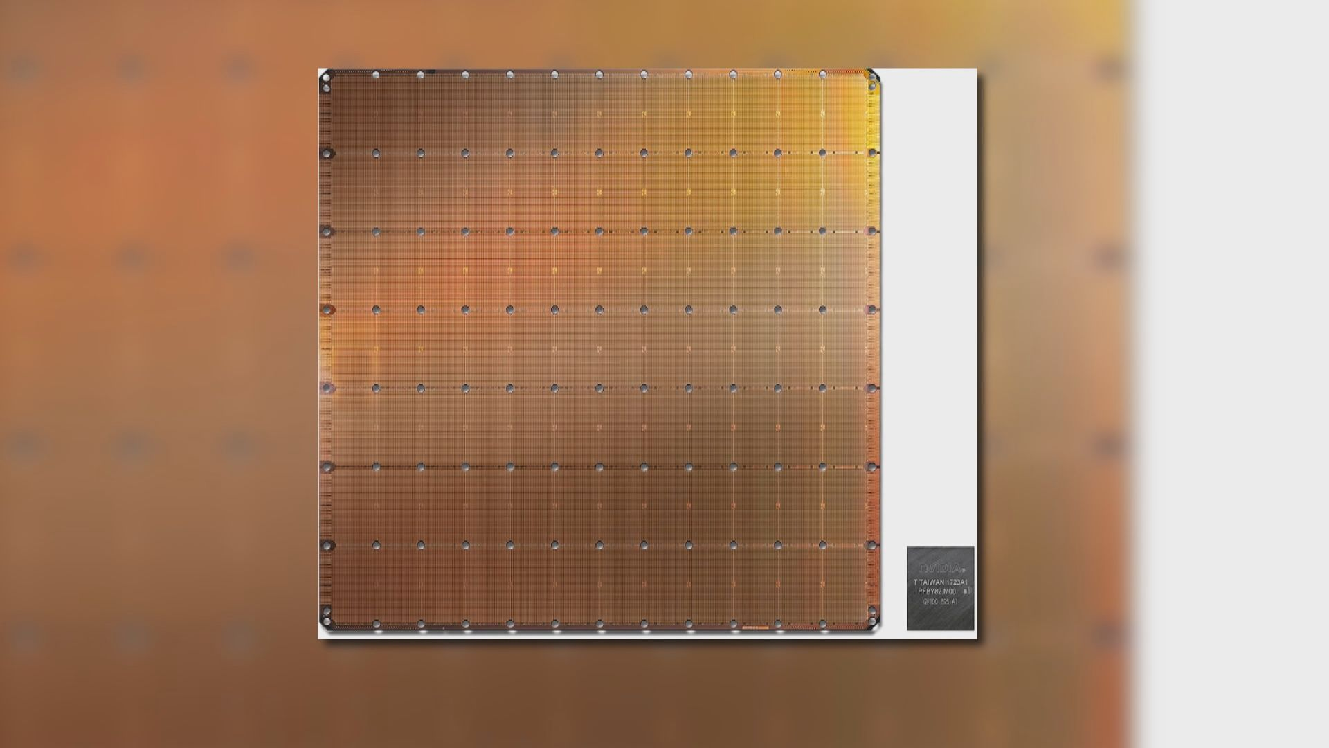 【環球薈報】加州初創公司研發出全球最大電腦芯片