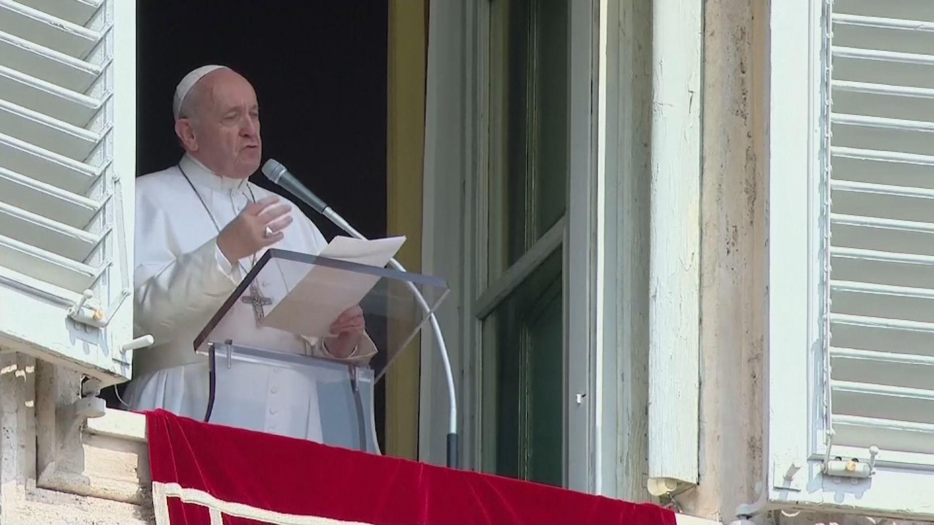 【環球薈報】教宗例行祈禱儀式遲到惹虛驚