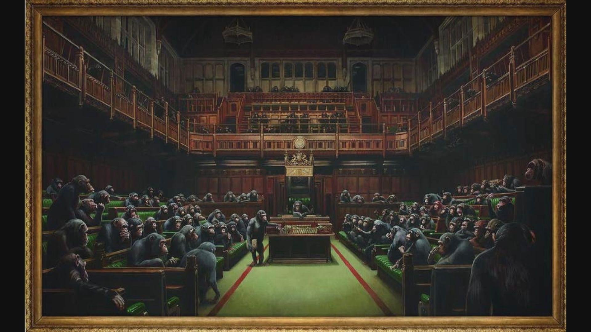 【環球薈報】塗鴉大師諷刺英國國會畫作破紀錄價成交