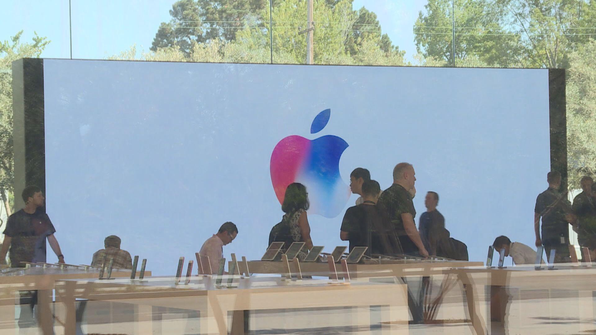 【環球薈報】蘋果公司指產品維修服務十年前已入不敷支