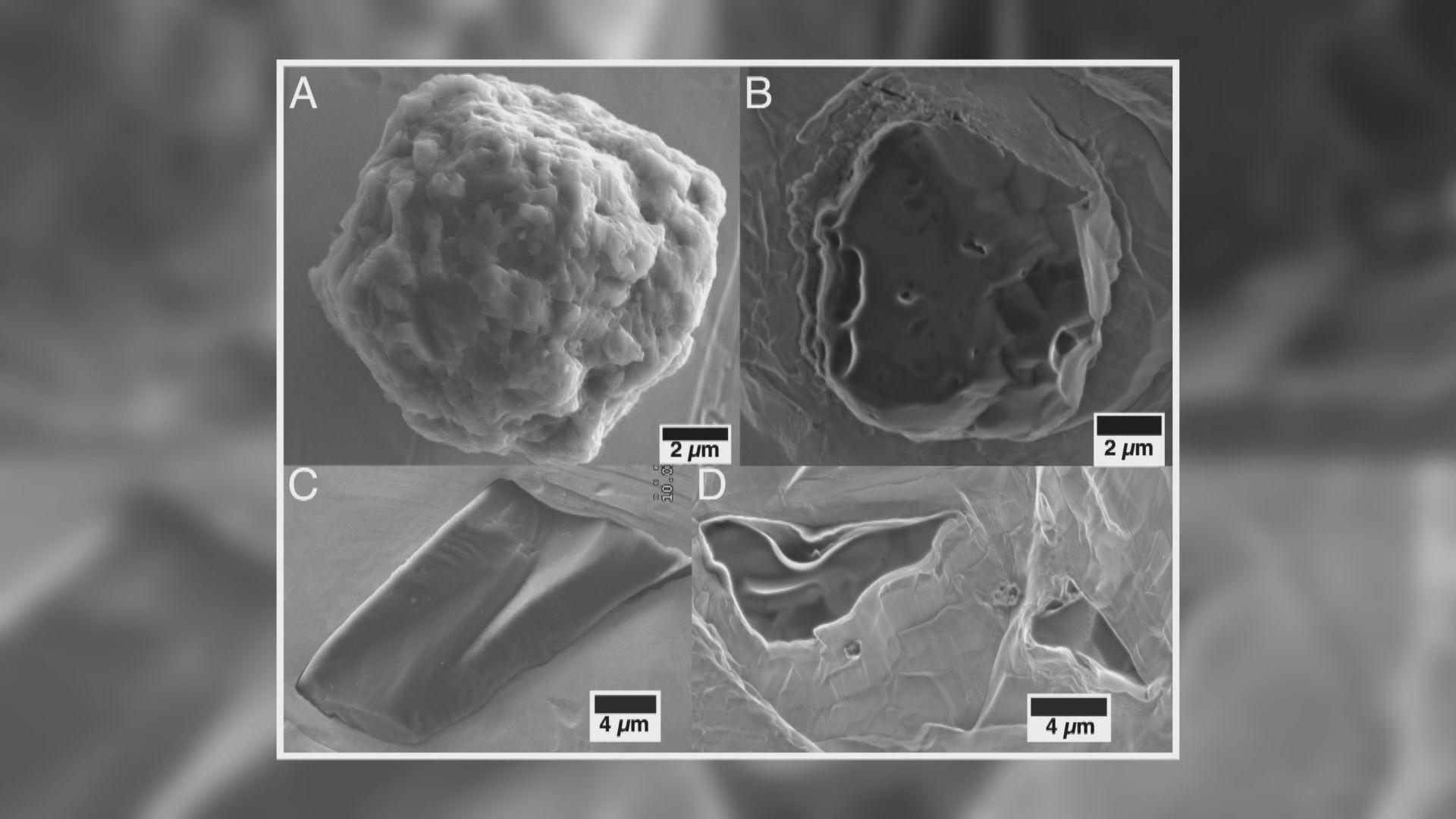 【環球薈報】科學家發現地球已知最古老物質