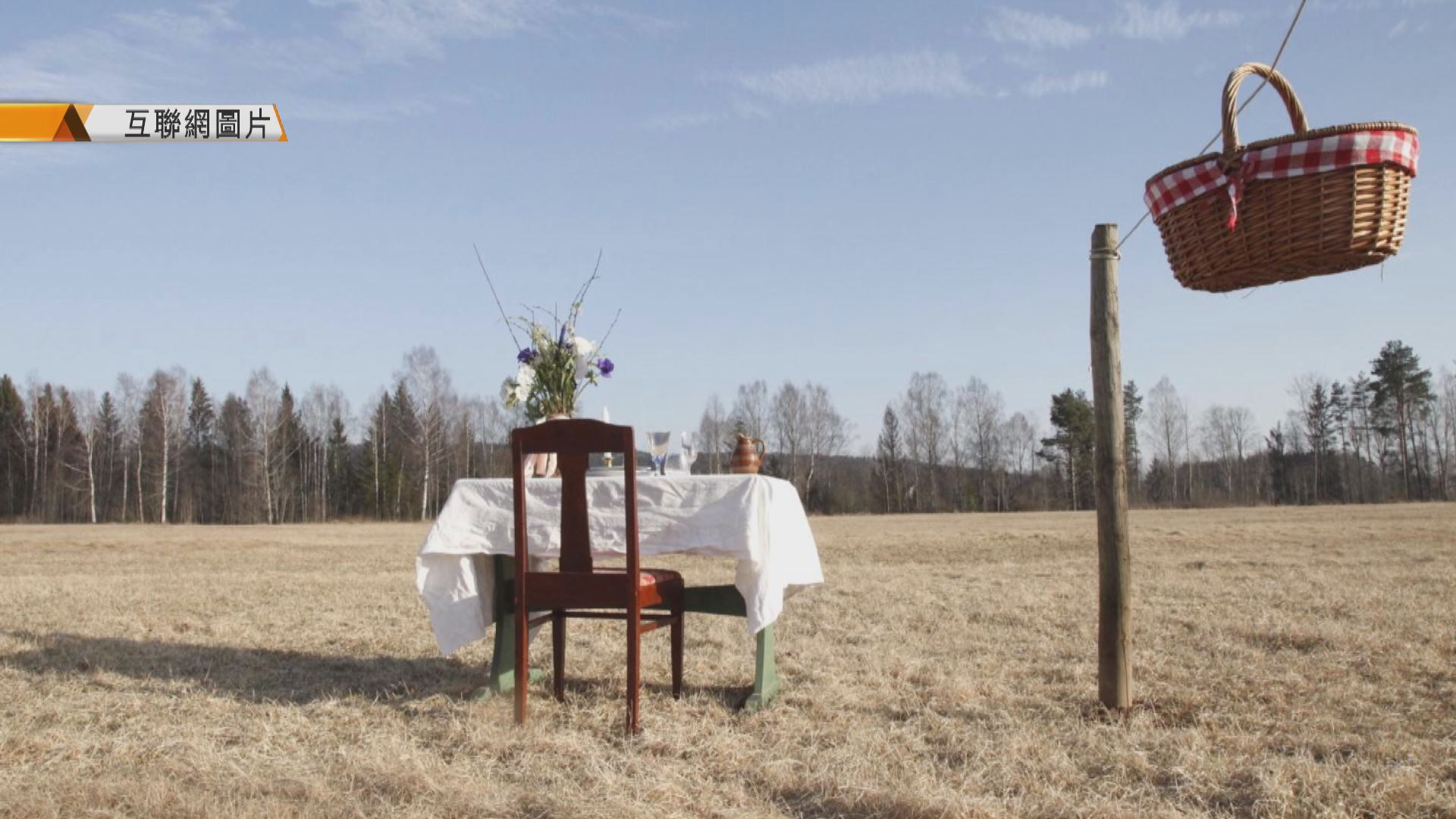 【環球薈報】瑞典情侶疫情下開設「一人餐桌」餐廳