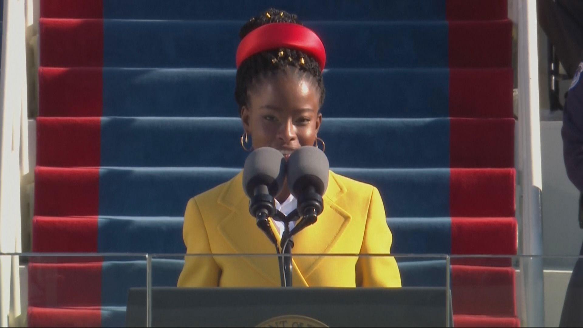 【環球薈報】22歲黑人少女拜登就職禮上誦詩成焦點