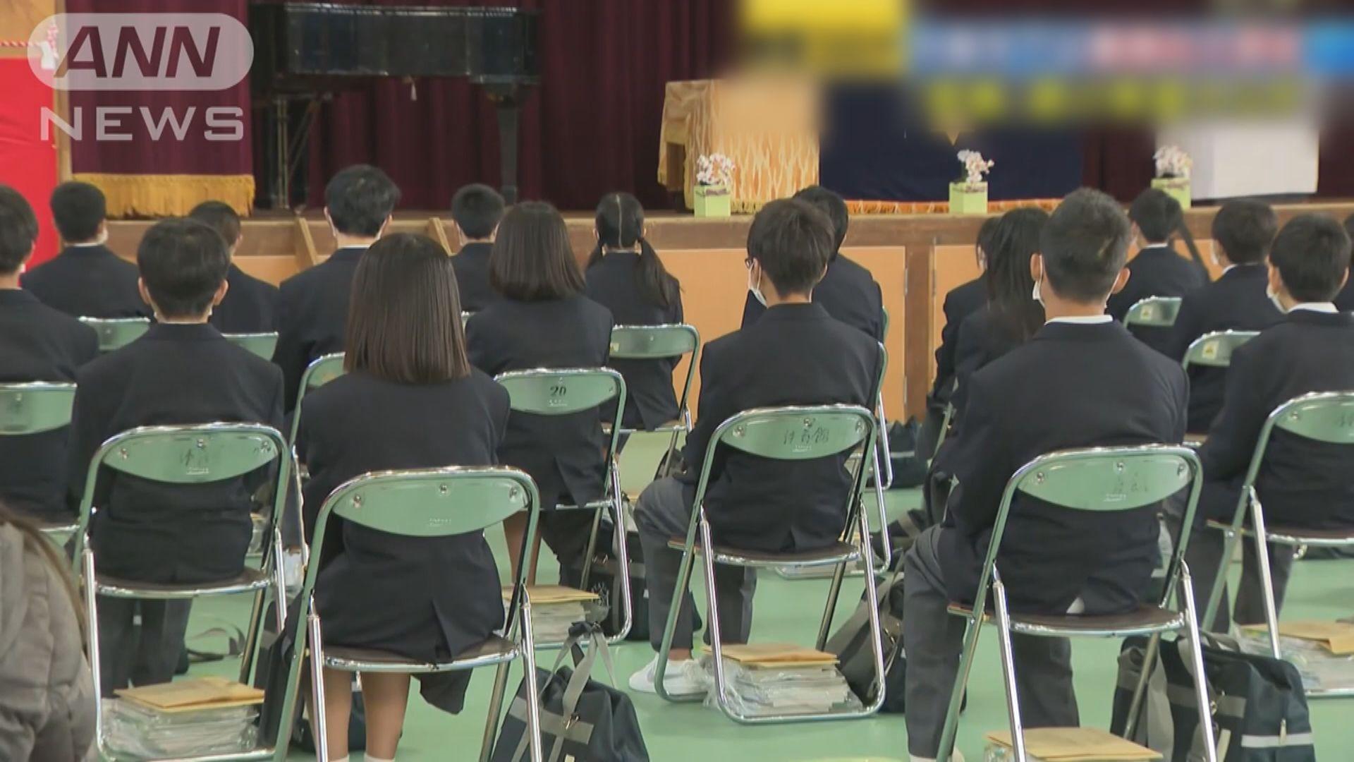 【環球薈報】大阪女生被要求染黑頭髮獲賠33萬日圓