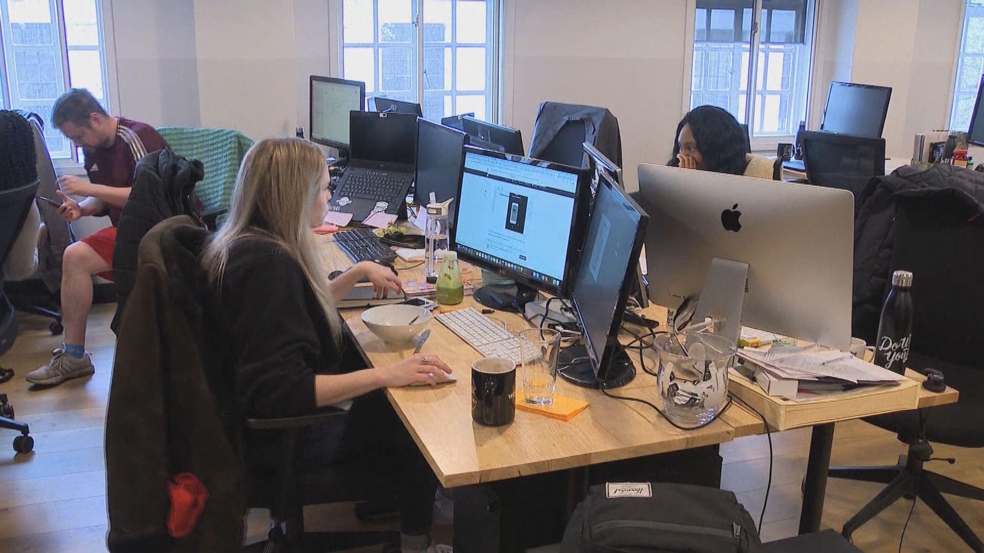 【環球薈報】英企業實施「混合」工作模式 員工毋須每天返辦公室
