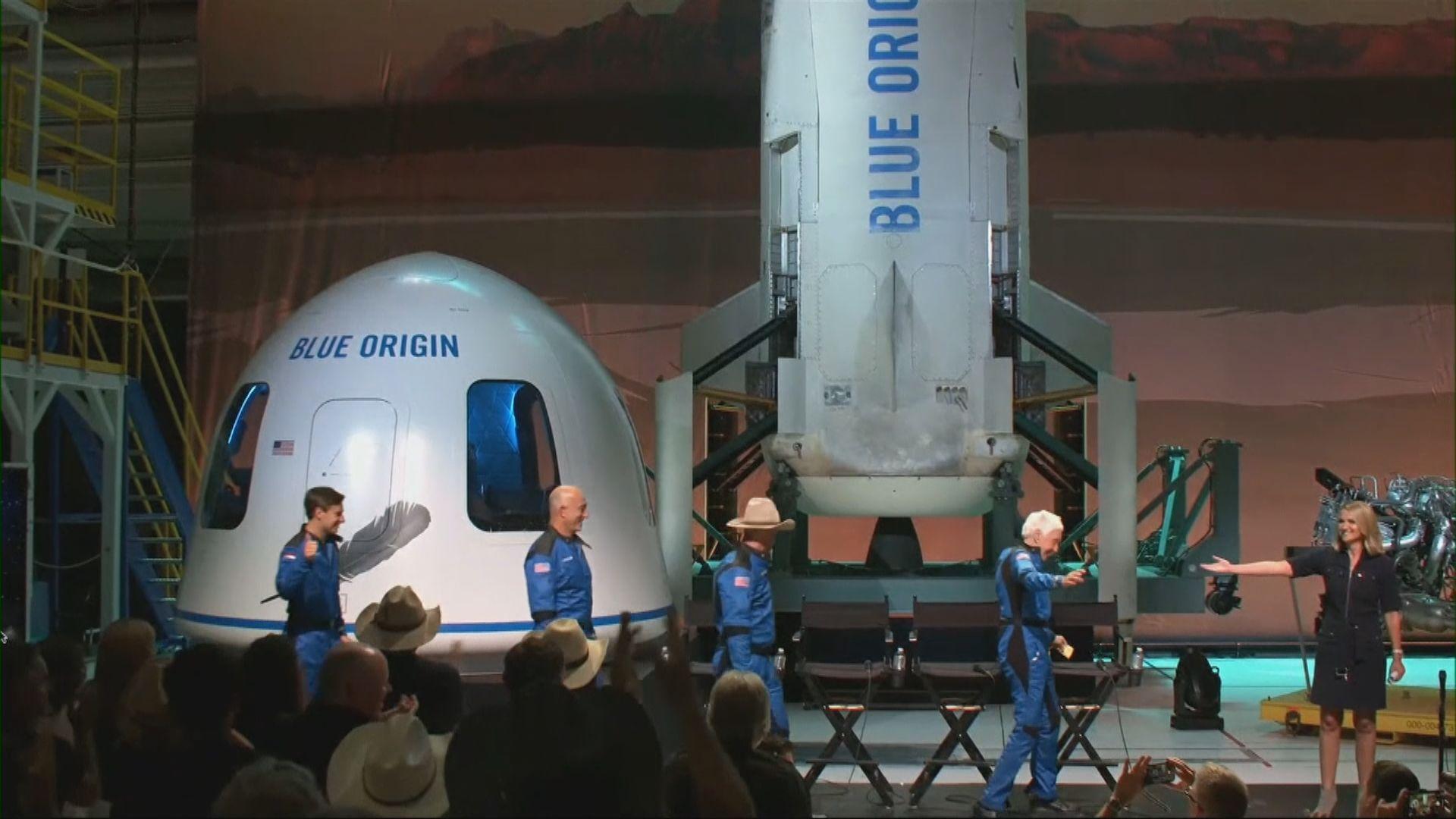 【環球薈報】藍色起源就登月合約外判結果狀告NASA