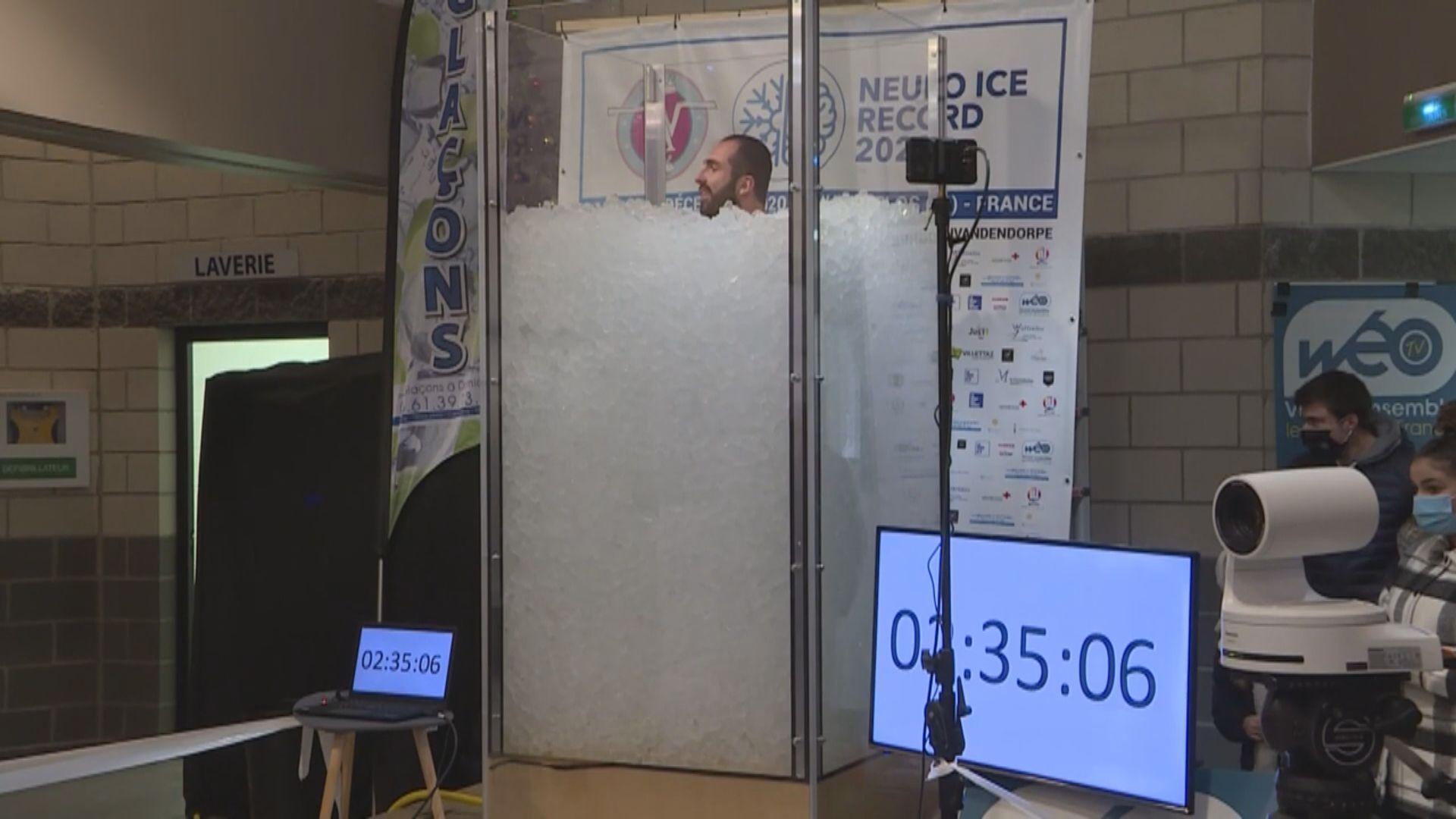 【環球薈報】法國「冰人」埋冰塊中逾兩個半小時打破紀錄