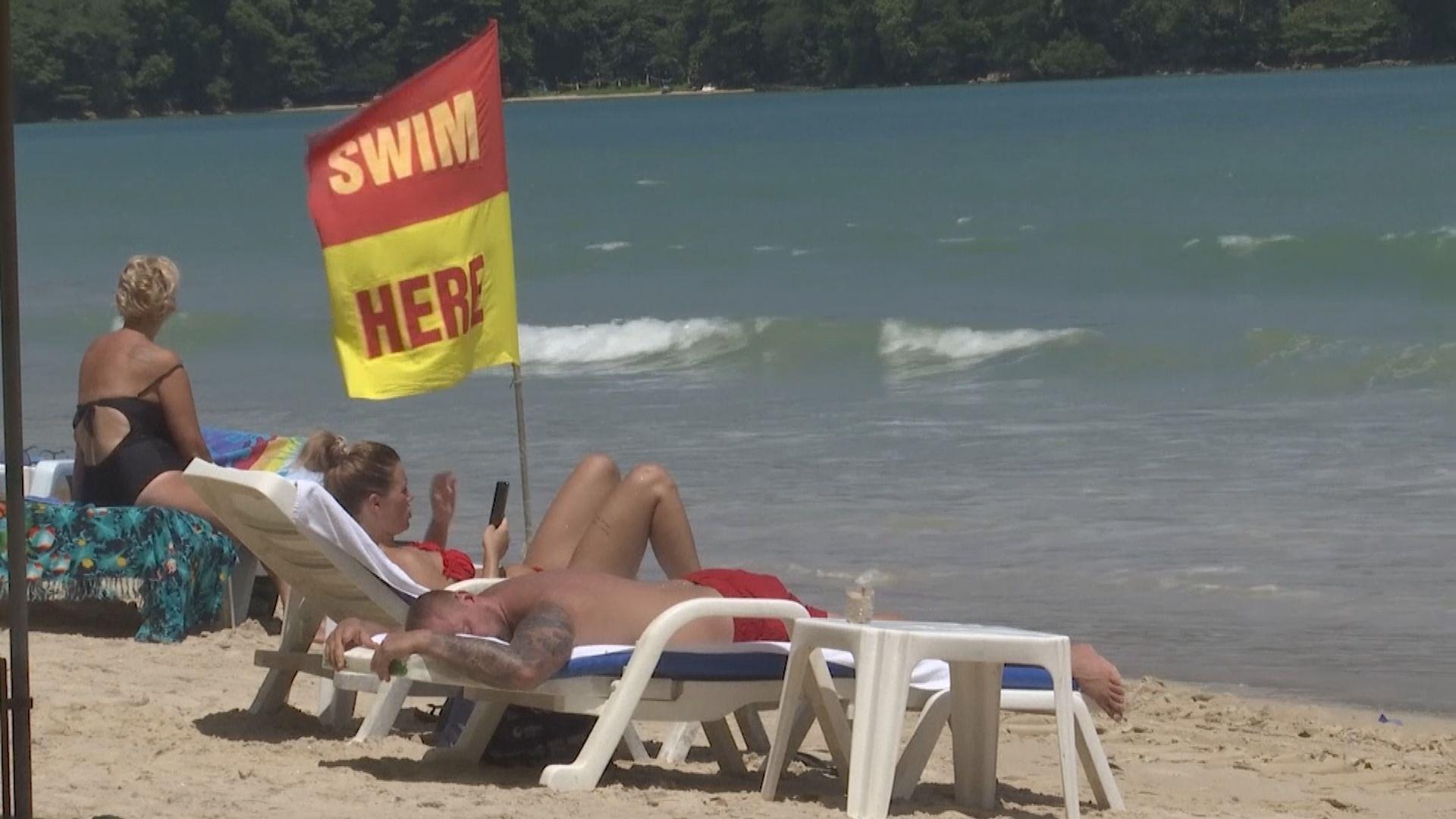 【環球薈報】泰國禁在國家海洋公園用含四種有害物質防曬產品