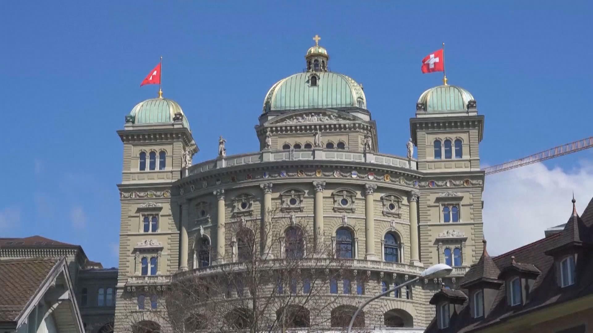 【環球薈報】瑞士為最貴國家 香港租金全球最高