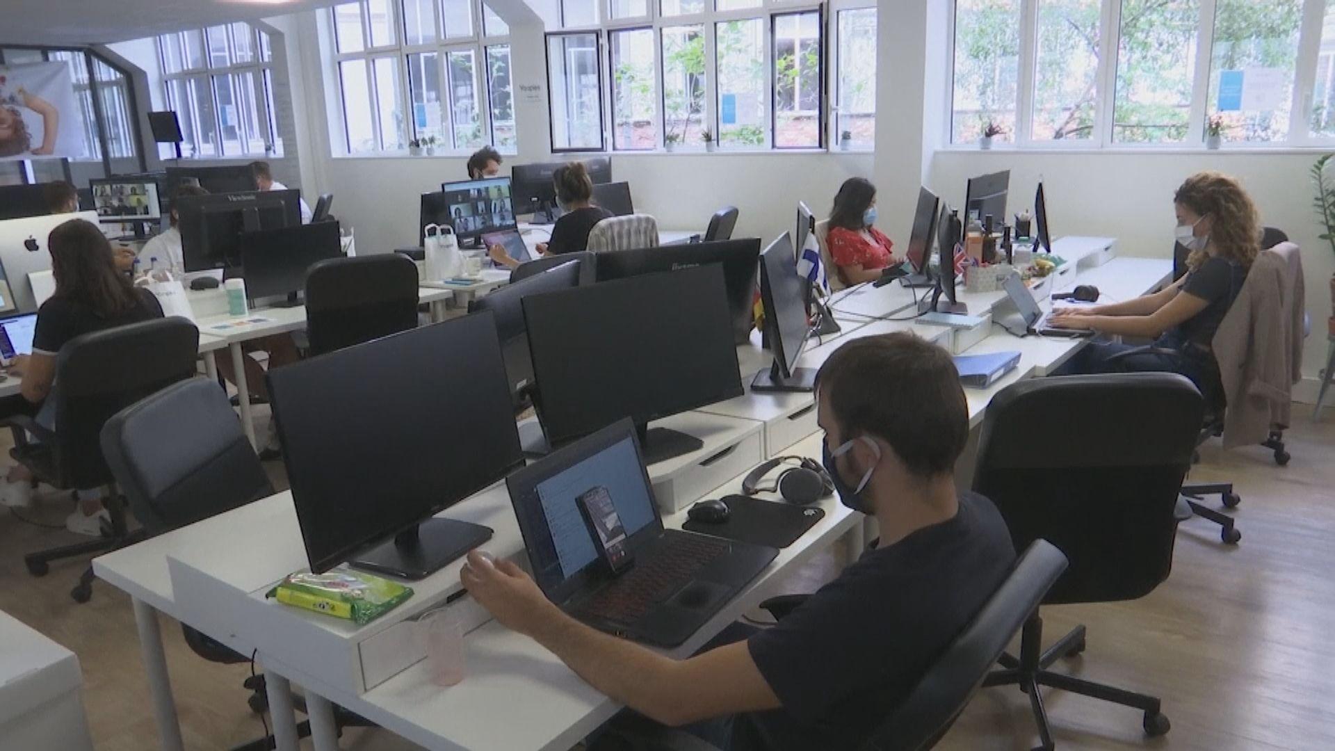【環球薈報】法國容許僱員於辦公範圍內用膳