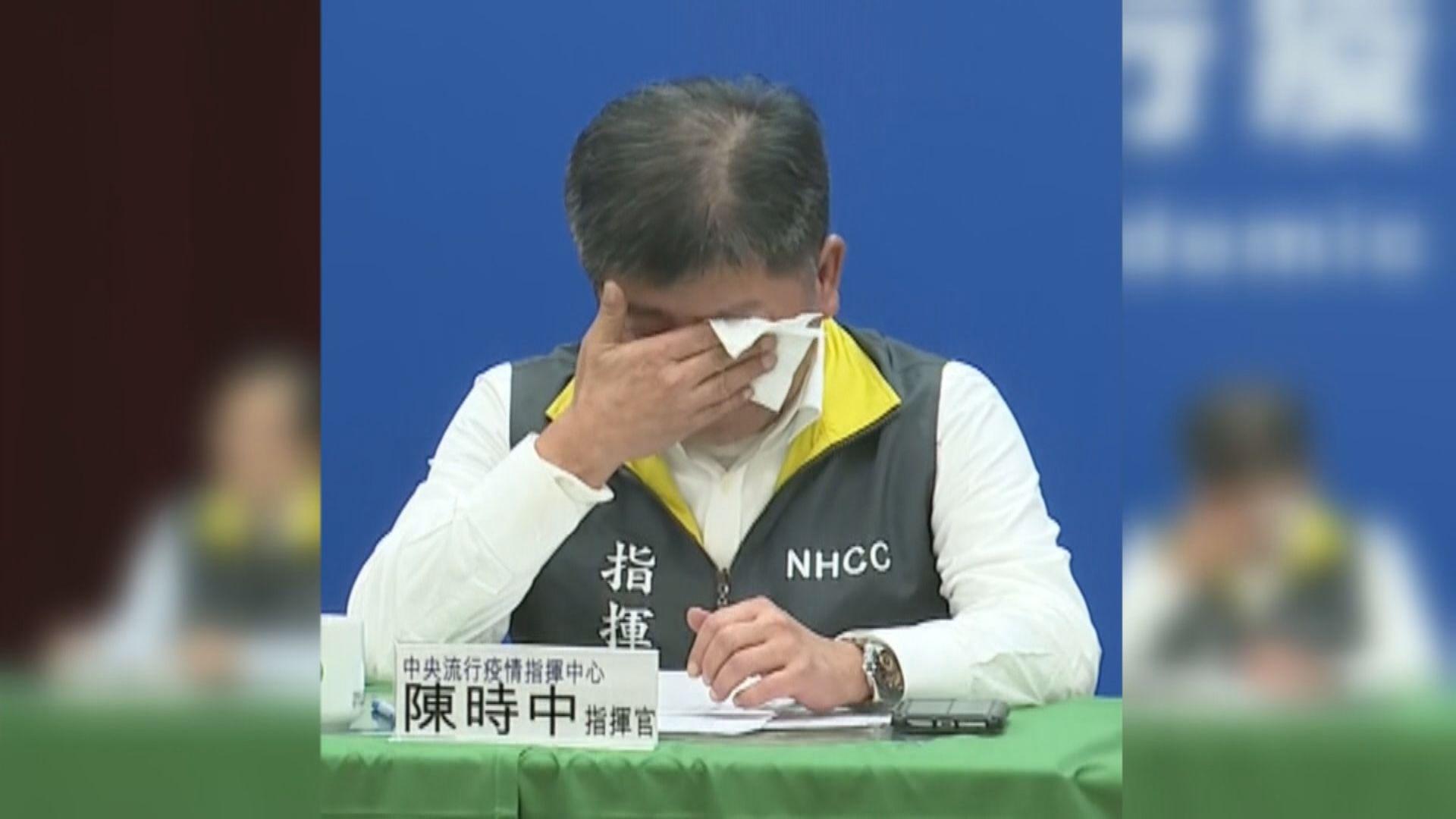 【環球薈報】台灣衛福部長公開落淚 民眾表達關心