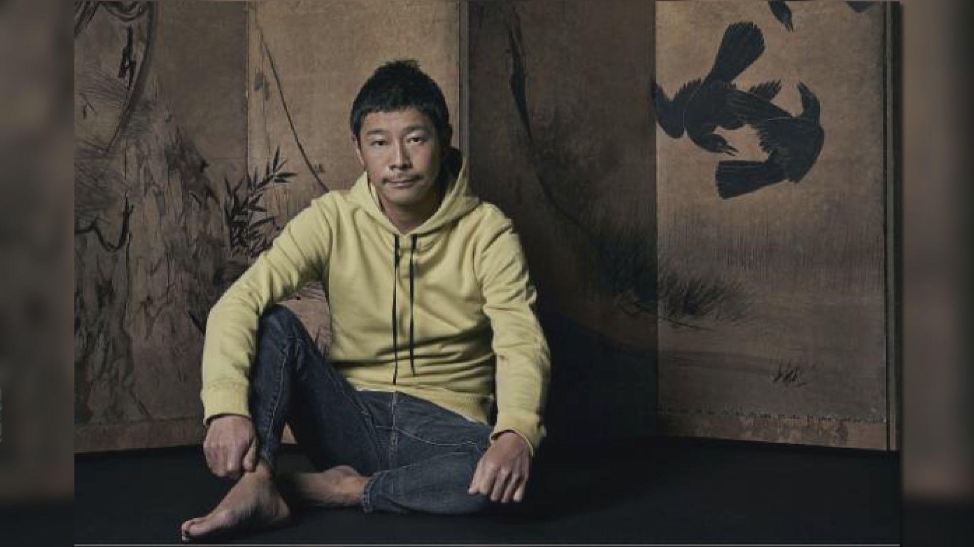 【環球薈報】日本富豪設基金支援受疫情影響單親家庭