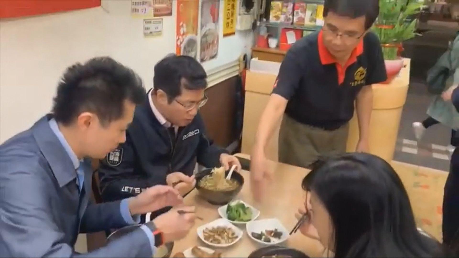 【環球薈報】台行政院錯指店舖用「瘦肉精」牛肉要道歉