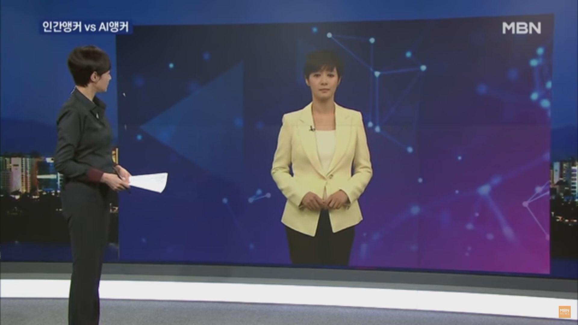 【環球薈報】南韓首位人工智能主播正式亮相