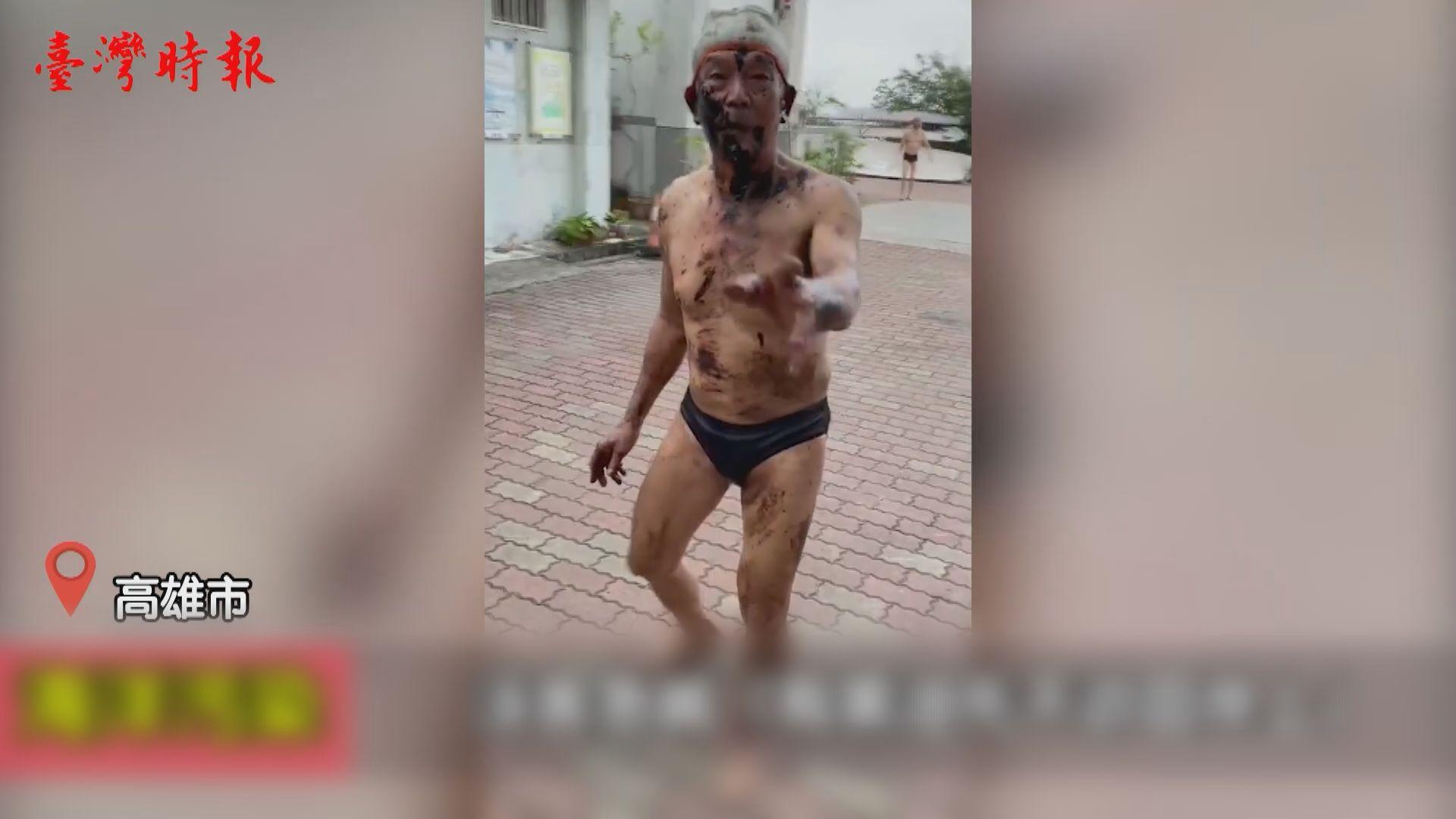 【環球薈報】高雄西子灣現油污多名泳客慘中招