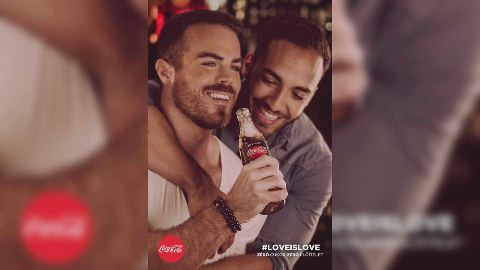 【環球薈報】可口可樂匈牙利登同志廣告遭抵制