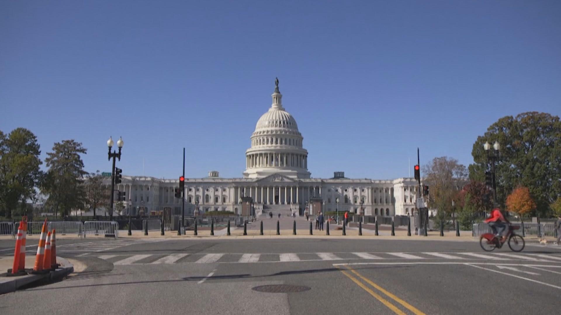 【環球薈報】美國最新人口普查得州增兩個眾議院議席