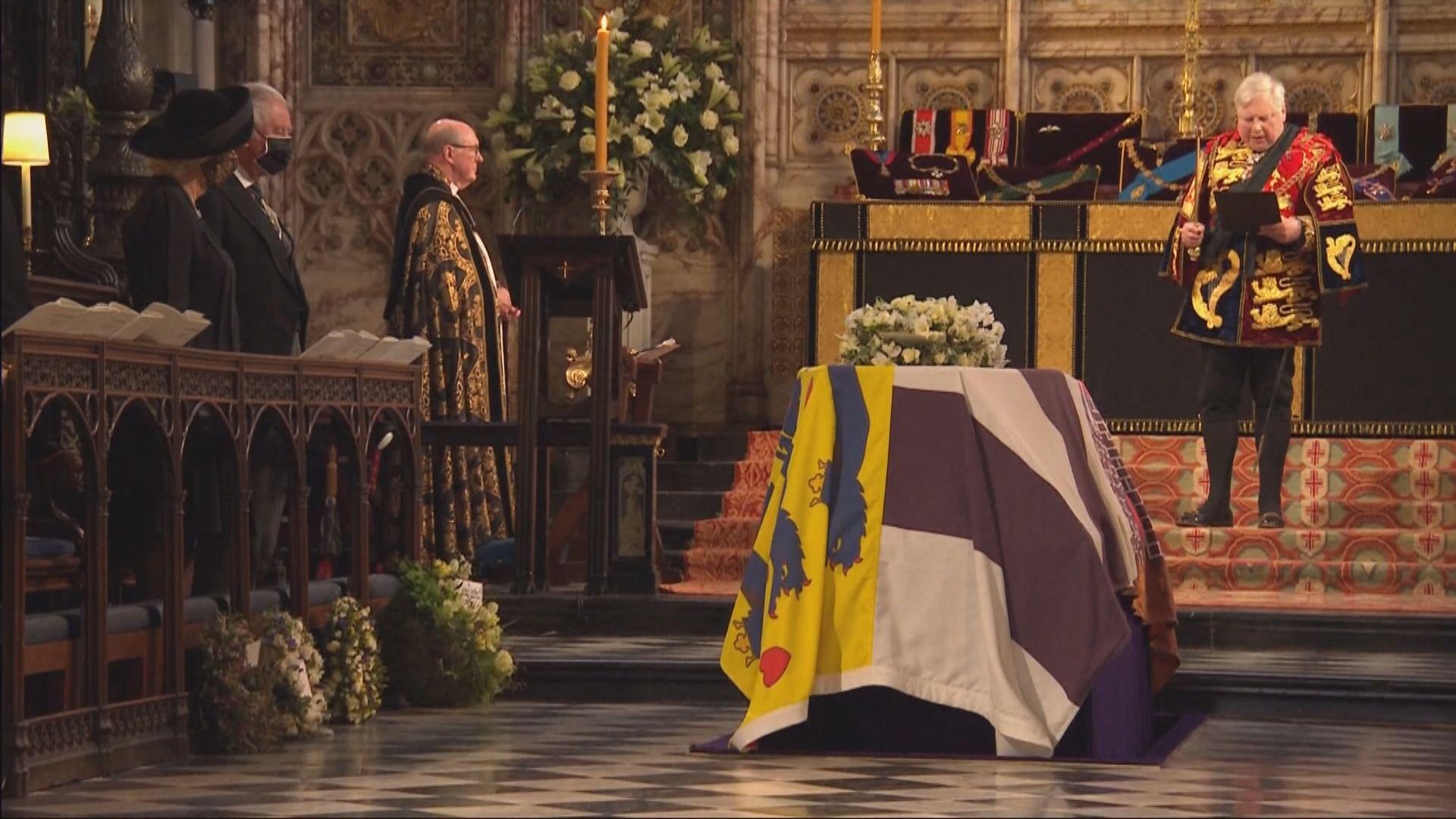 【環球薈報】英國逾1300萬人收看菲臘親王葬禮直播