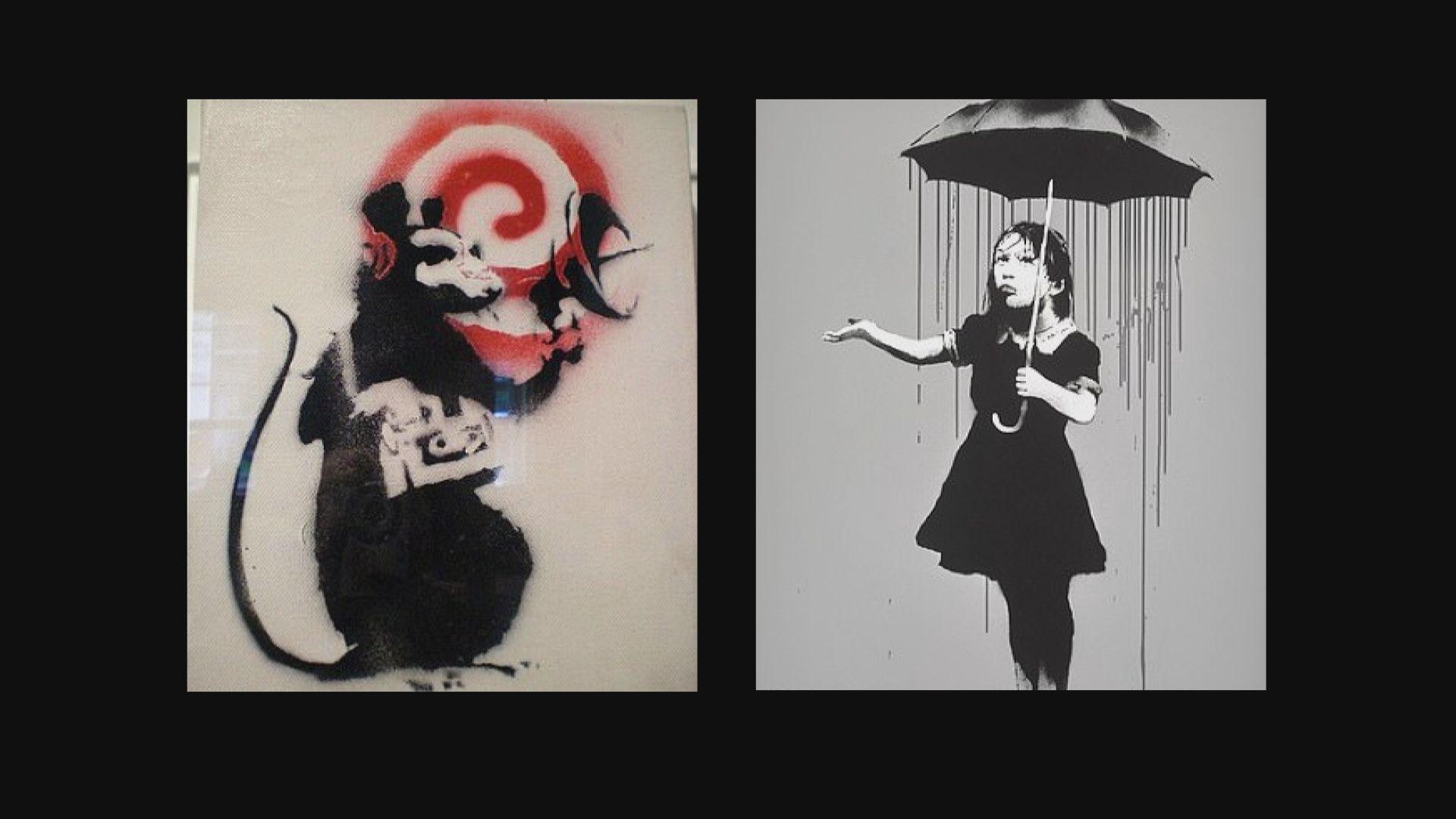 【環球薈報】Banksy堅持隱藏身份再失兩幅作品商標權