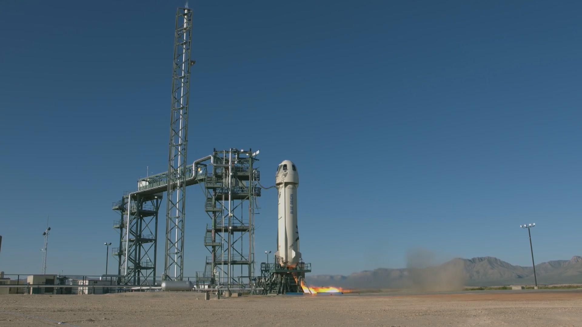 【環球薈報】美國最大窗戶太空艙搭載火箭測試負重能力