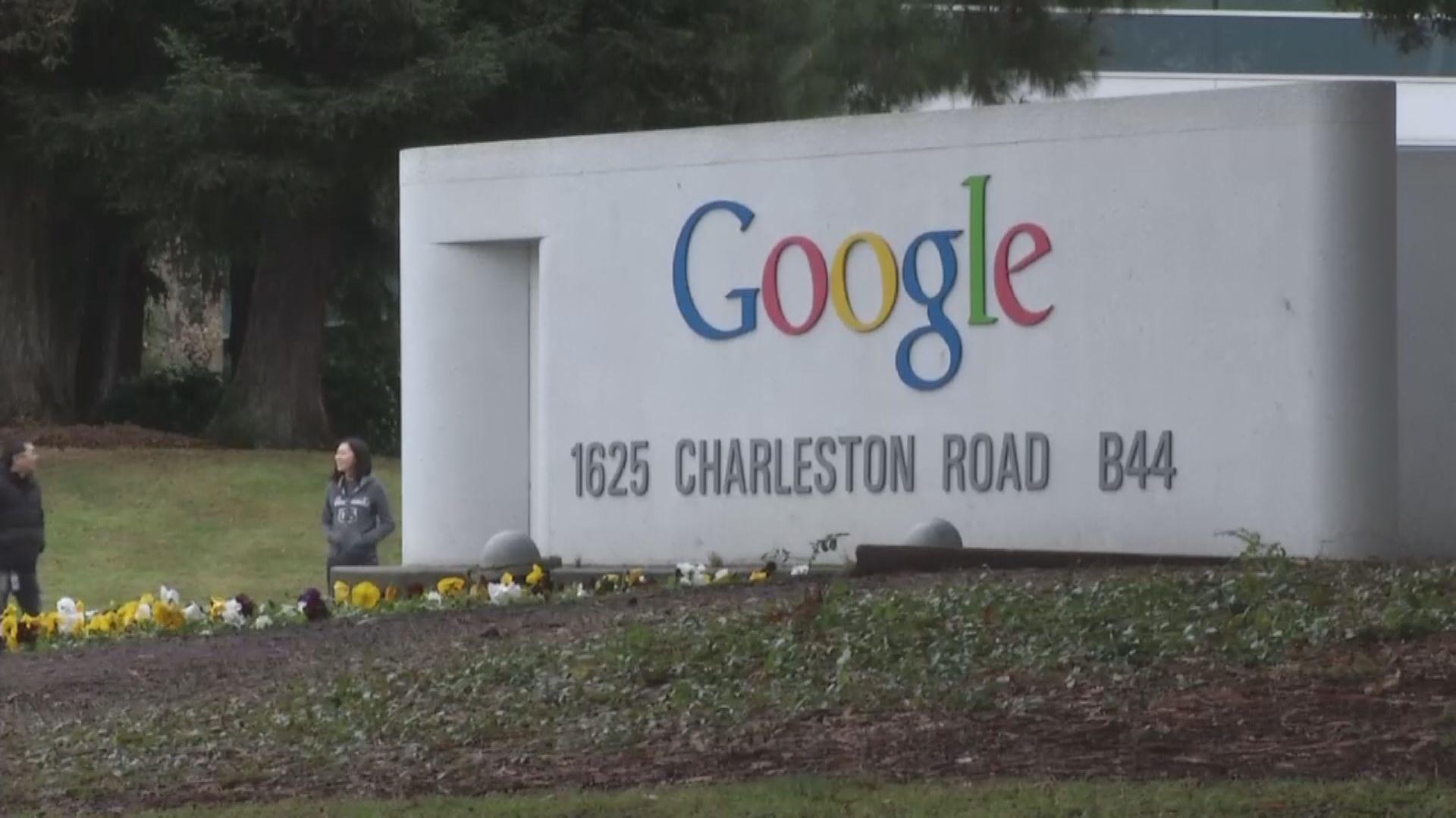 【環球薈報】法國法院裁定Google須跟新聞機構商討付費安排