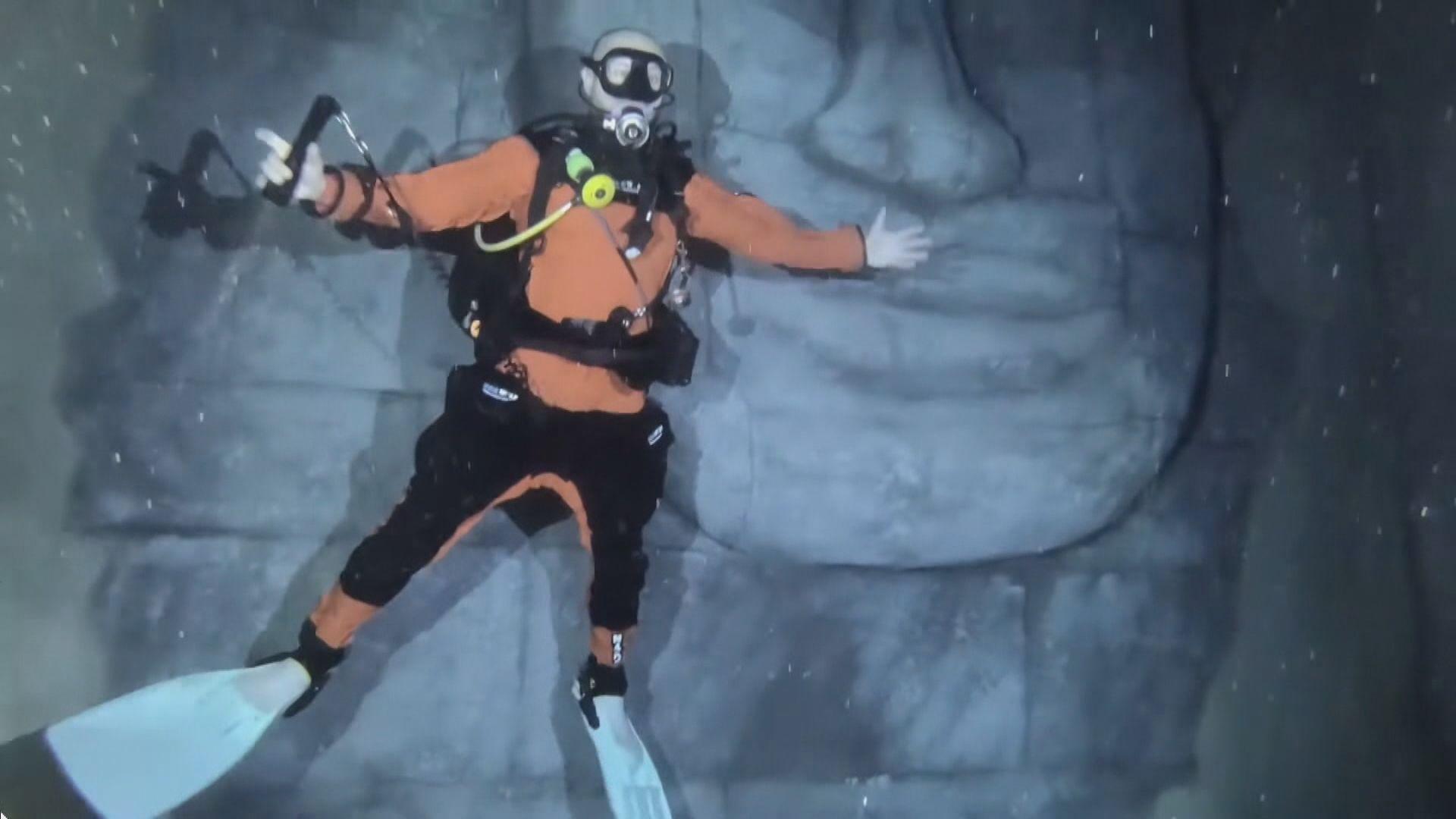 【環球薈報】波蘭全球最深人造洞穴潛水池開幕
