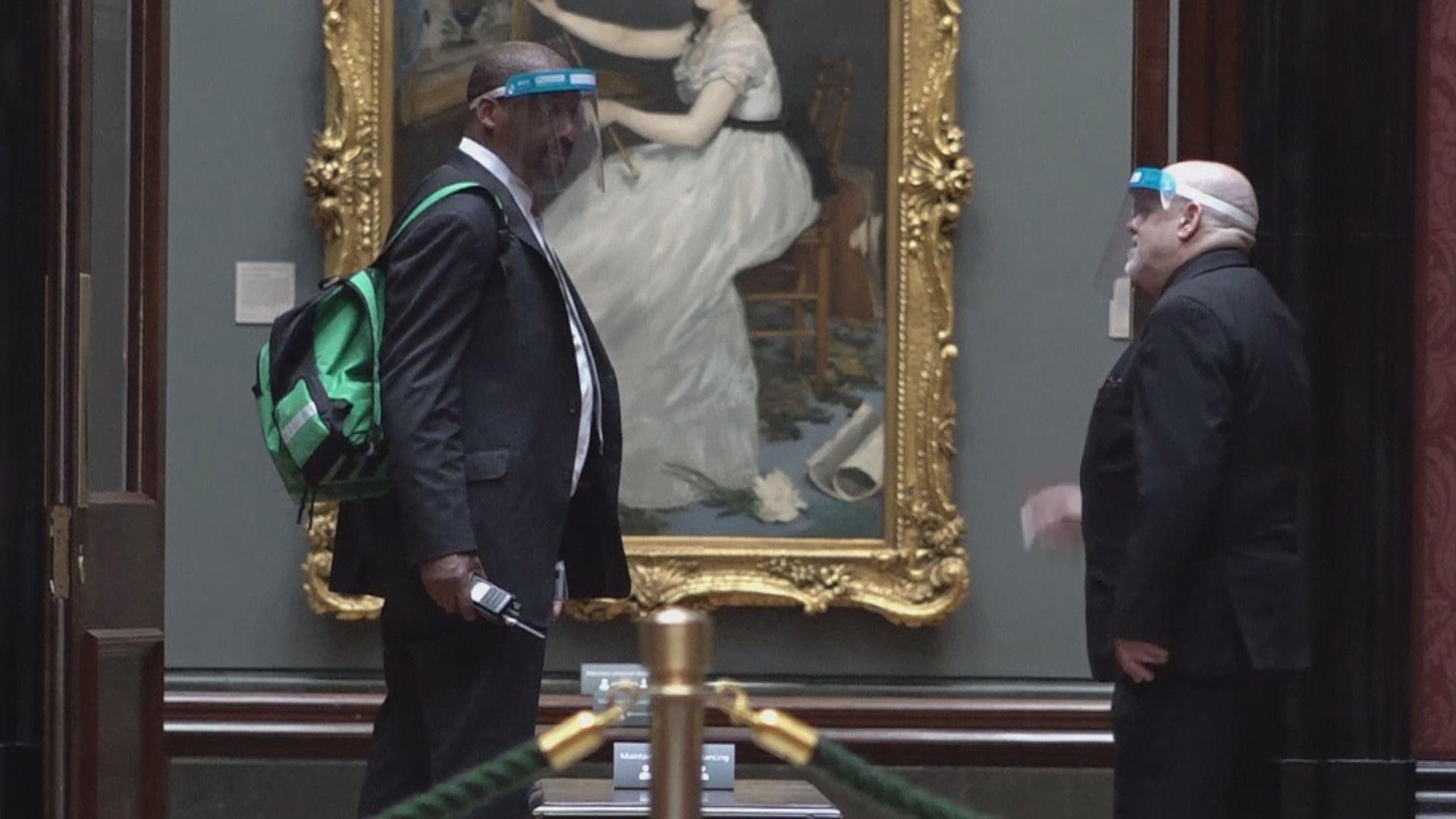 【環球薈報】英國擬擲15億英鎊救藝術文化界