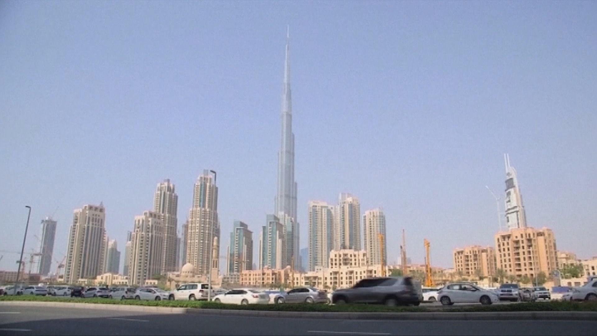 【環球薈報】阿聯酋宣布多項計劃提升國家競爭力