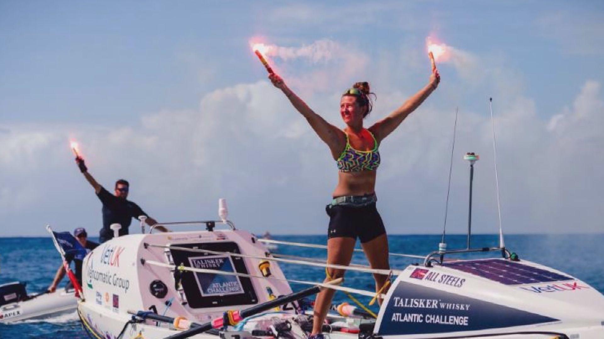 【環球薈報】英國21歲女子破划船橫渡大西洋最年輕女性紀錄