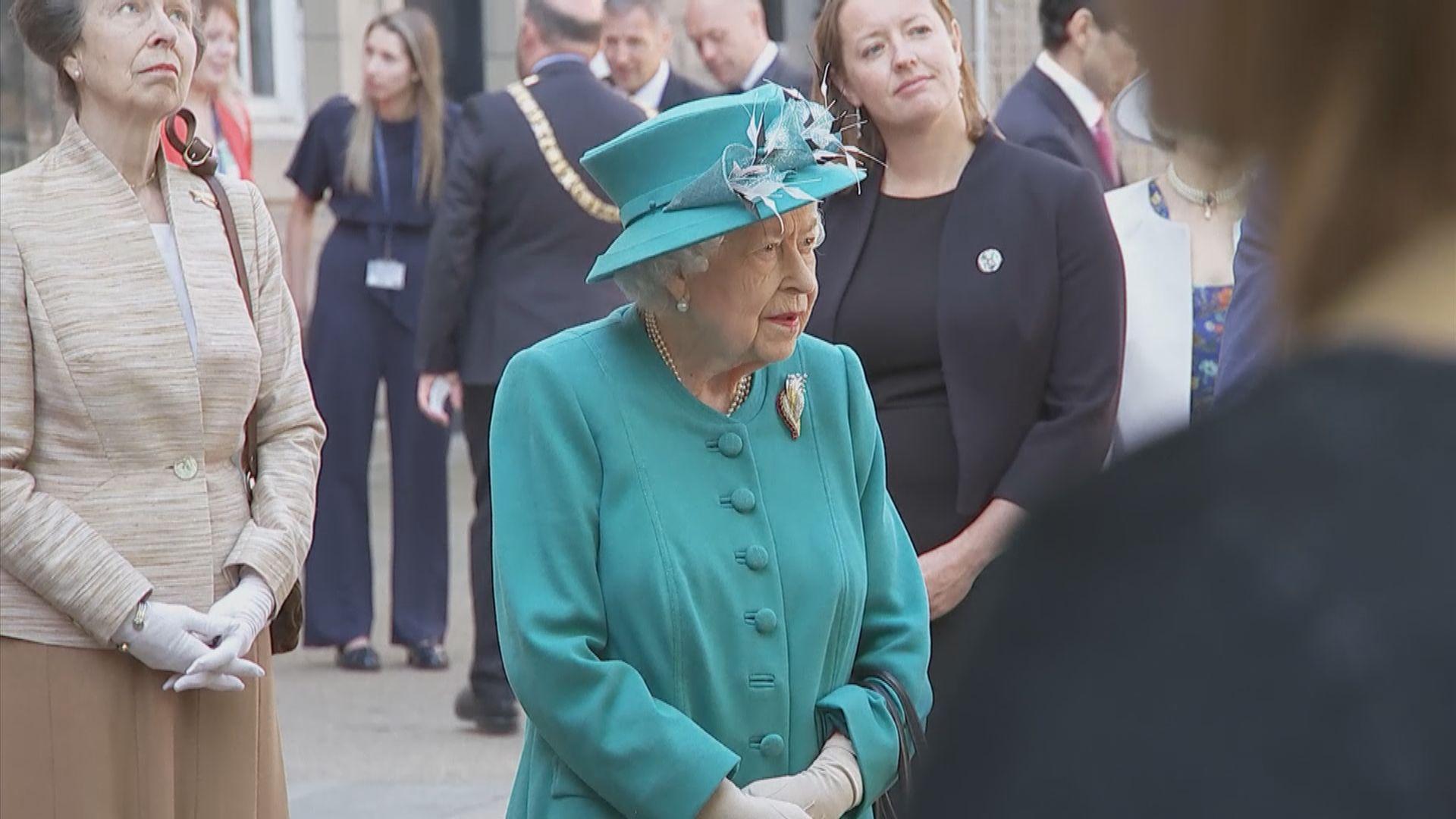 【環球薈報】英女王自覺心境年輕 拒領「年度老人獎」