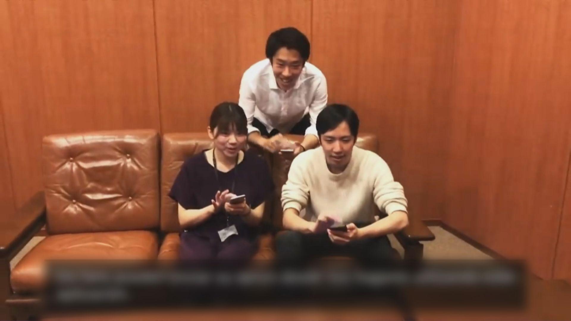 【環球薈報】日本推手機應用程式讓球迷遙距打氣
