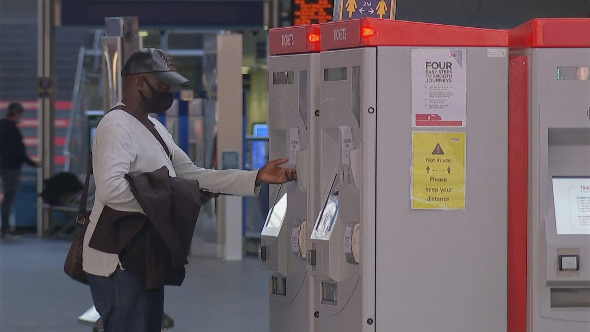 【環球薈報】火車公司以獎金作保安測試誘餌惹不滿