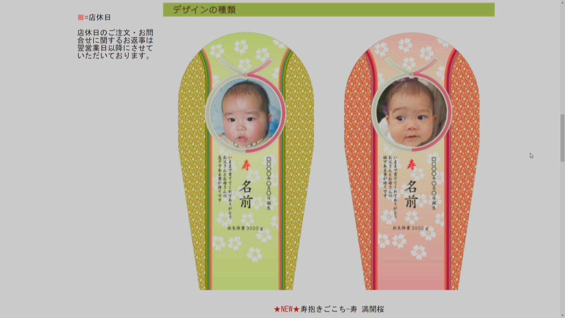 【環球薈報】日本米店設計嬰兒狀米袋 讓遠方親友可以體驗抱新生寶寶感覺